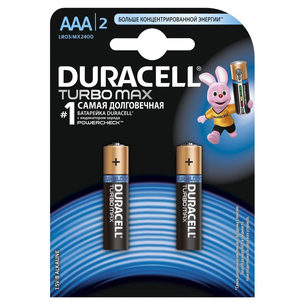 Батарейка Duracell AAA TURBO MAX LR03 * 2 (81368031)