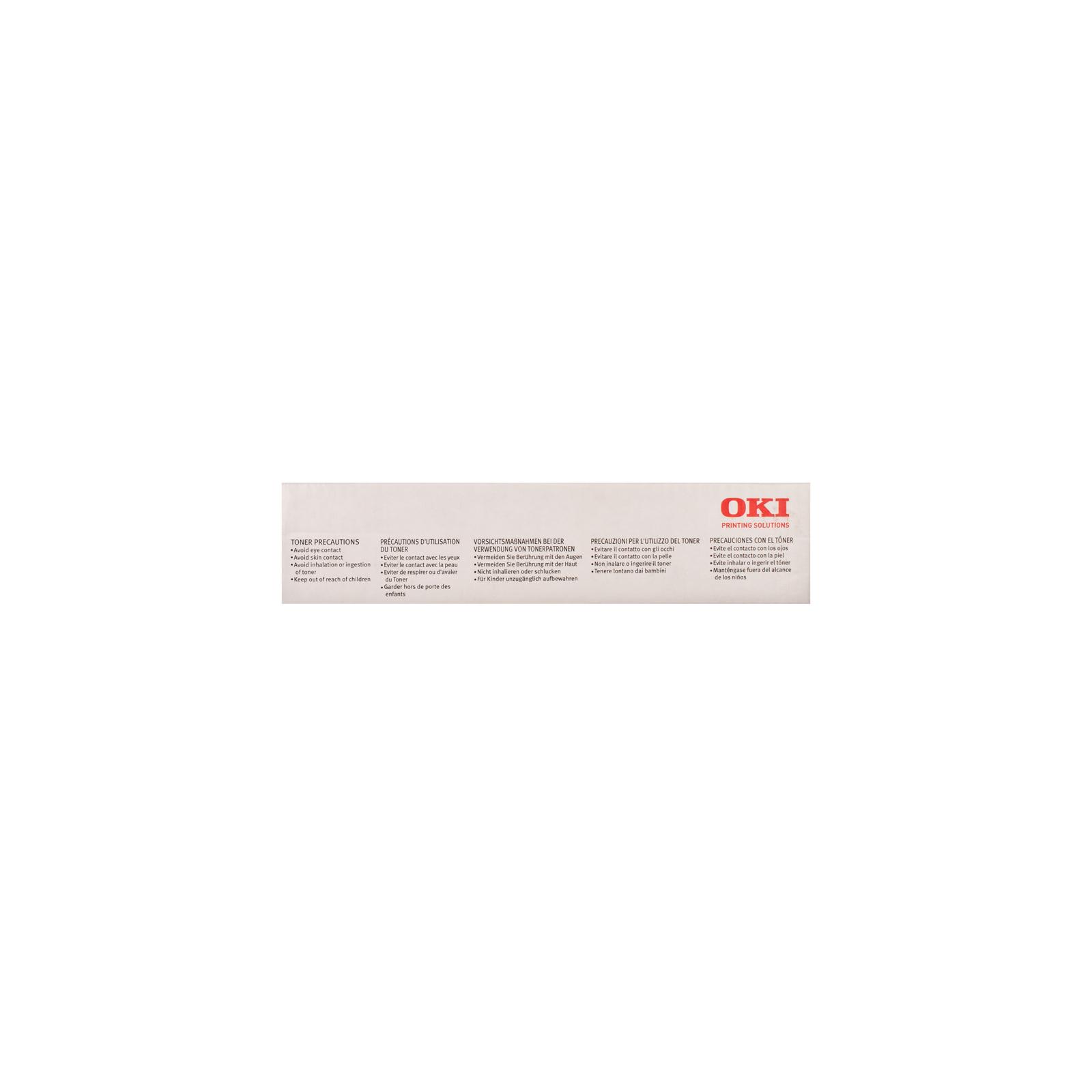 Тонер-картридж OKI C5250/5450/5510MFP/5540 3K YELLOW (42804570) изображение 4