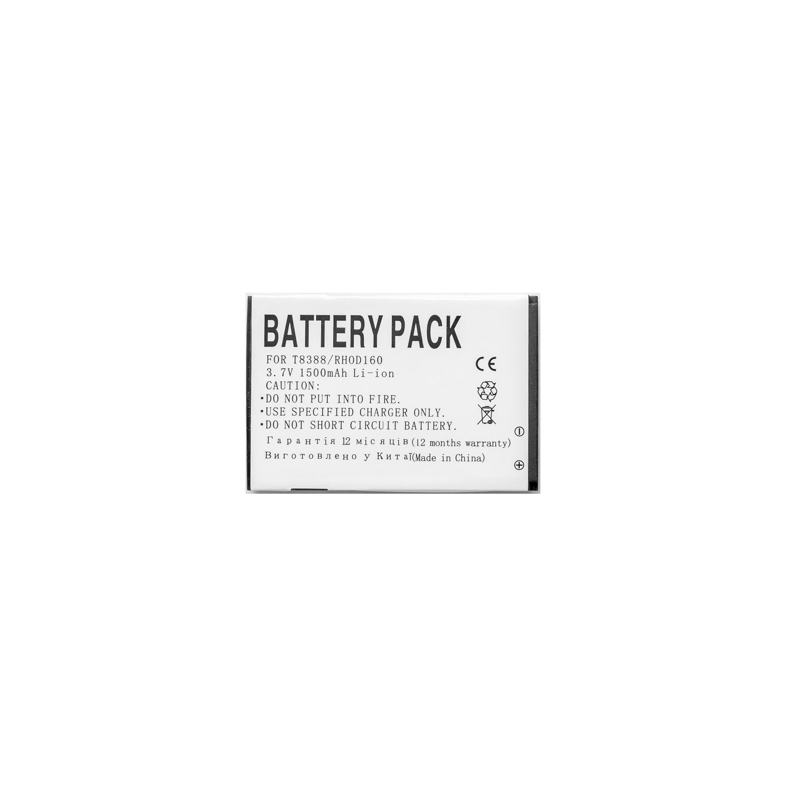 Аккумуляторная батарея PowerPlant HTC Touch Pro II, T7373, RHOD160 (DV00DV6084) изображение 2