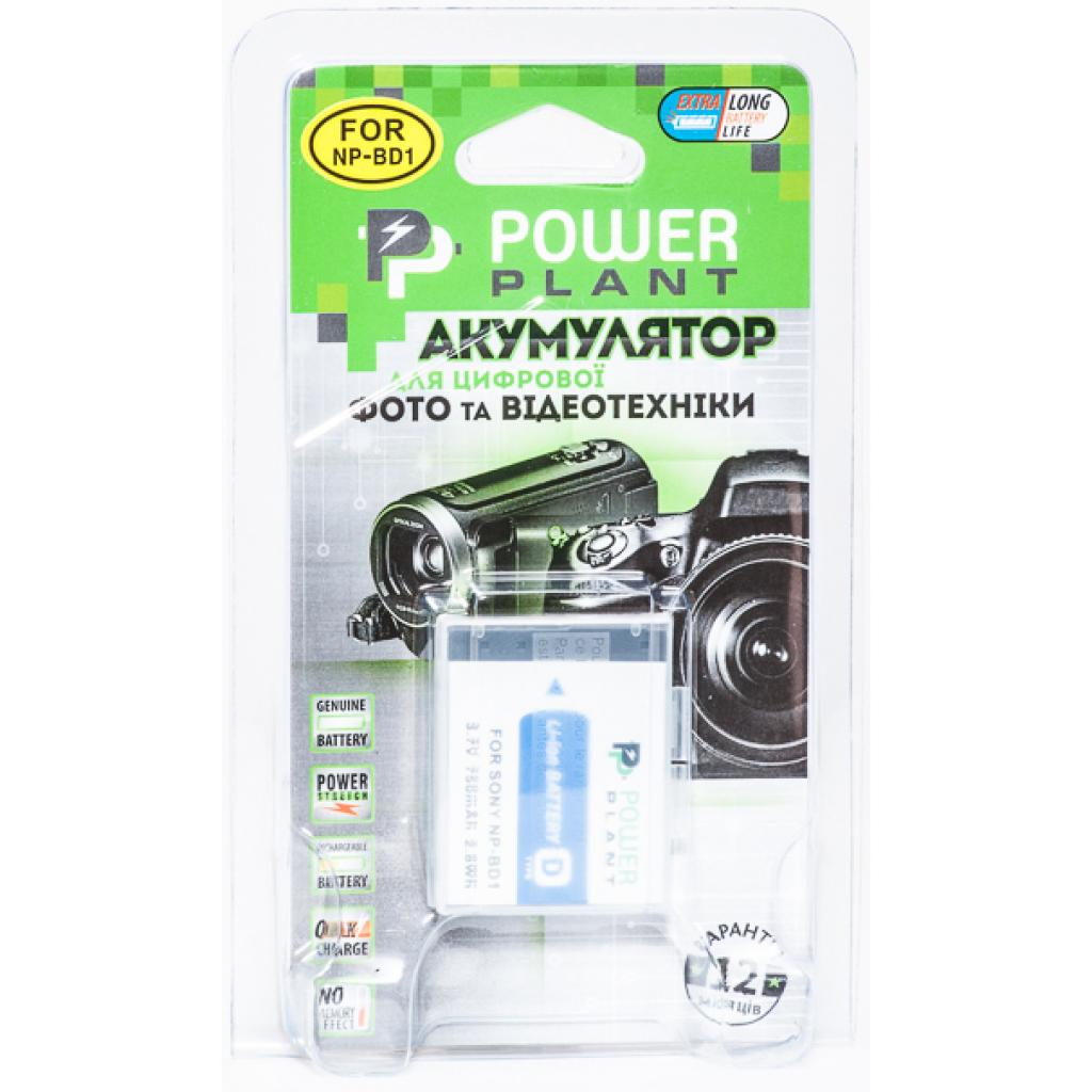 Аккумулятор к фото/видео PowerPlant Sony NP-BD1, NP-FD1 (DV00DV1204) изображение 3