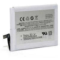 Аккумуляторная батарея PowerPlant Meizu MX4 (BT40) (DV00DV6266)