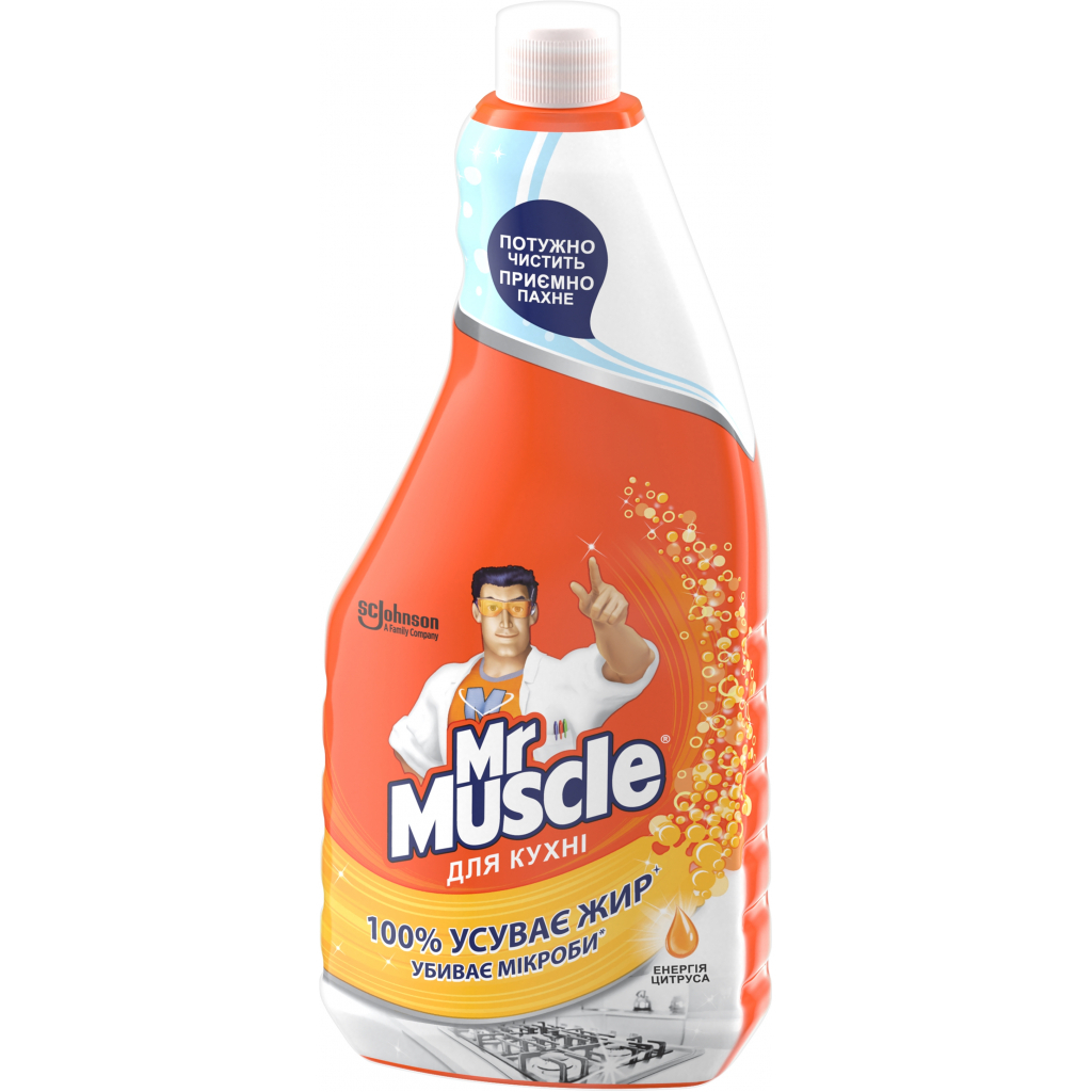 Чистящее средство Мистер Мускул Эксперт для кухни Энергия цитруса сменный блок 450 мл (4823002000863)