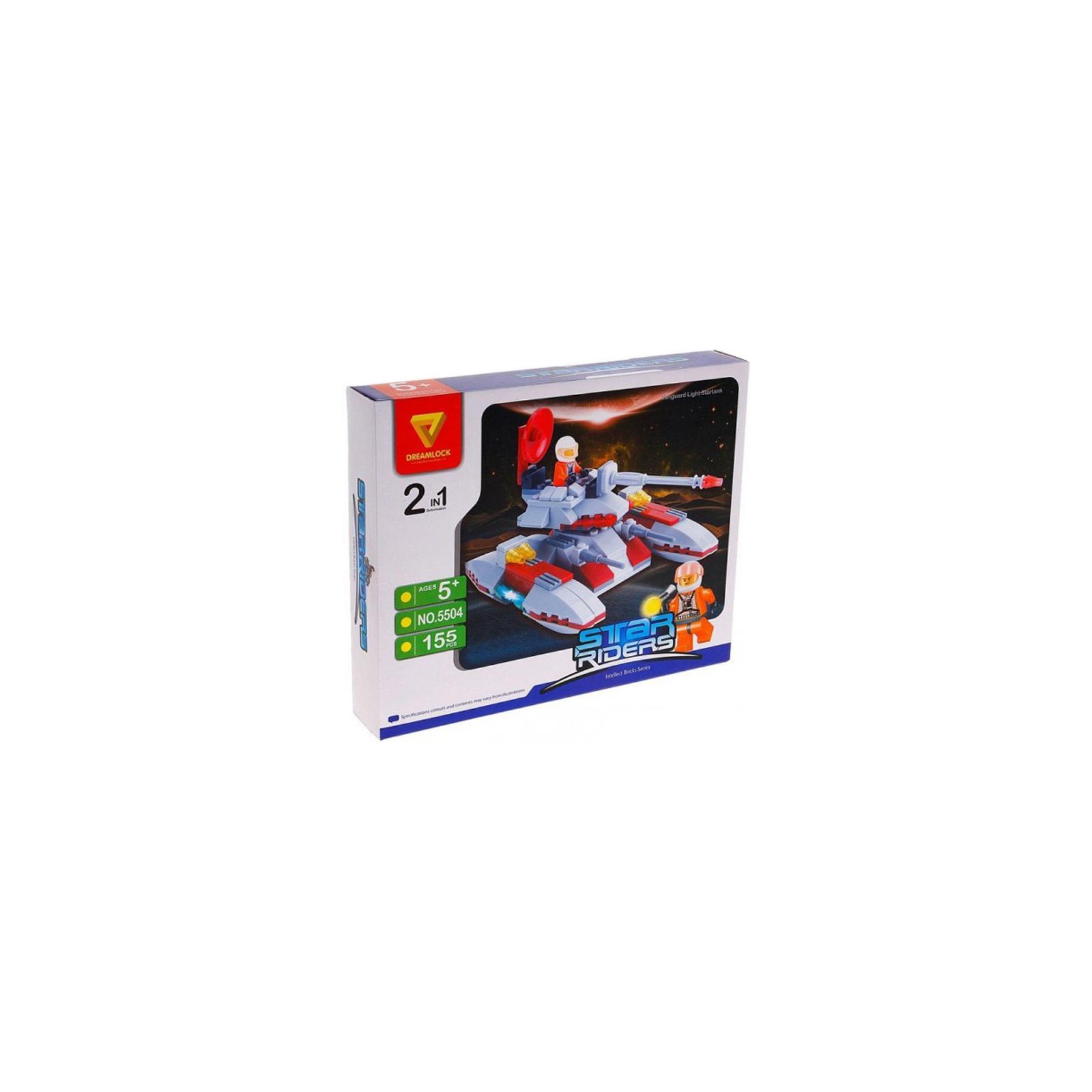 Конструктор DREAMLOCK Звездные всадники Космический танк (5504)