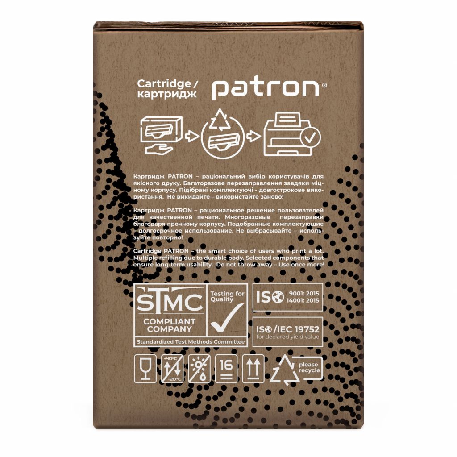 Картридж Patron SAMSUNG MLT-D104S GREEN Label (PN-D104GL) изображение 4