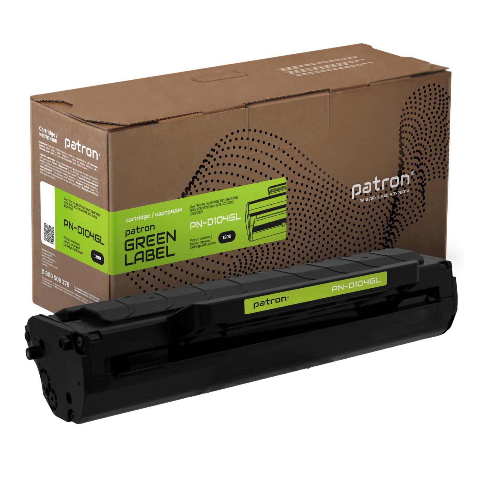 Картридж Patron SAMSUNG MLT-D104S GREEN Label (PN-D104GL)