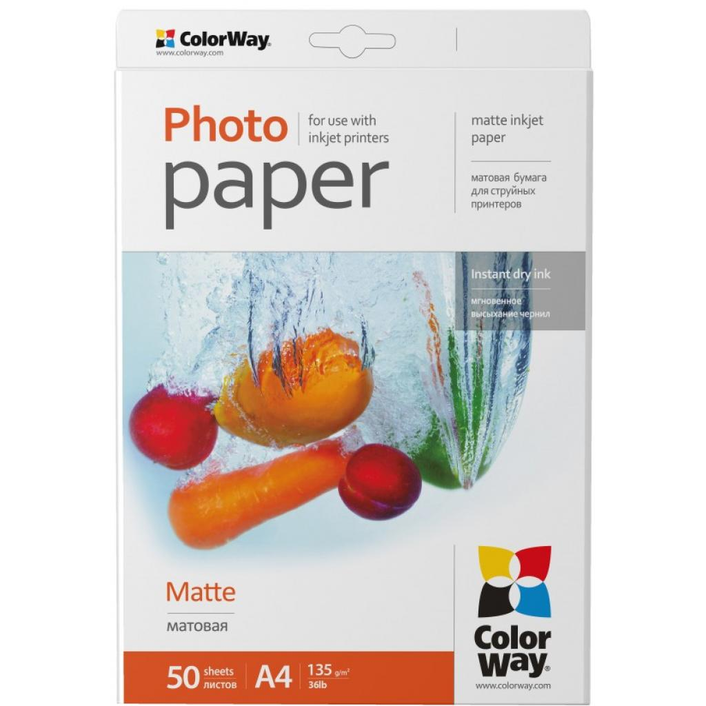 Бумага ColorWay A4 (ПМ135-50) (PM135050A4)