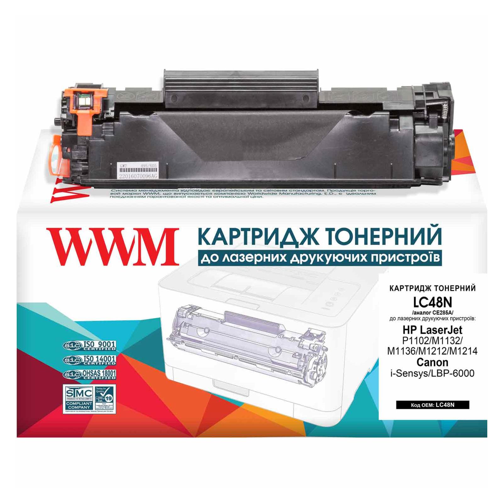 Картридж WWM для HP LJ P1102/1102w (LC48N)