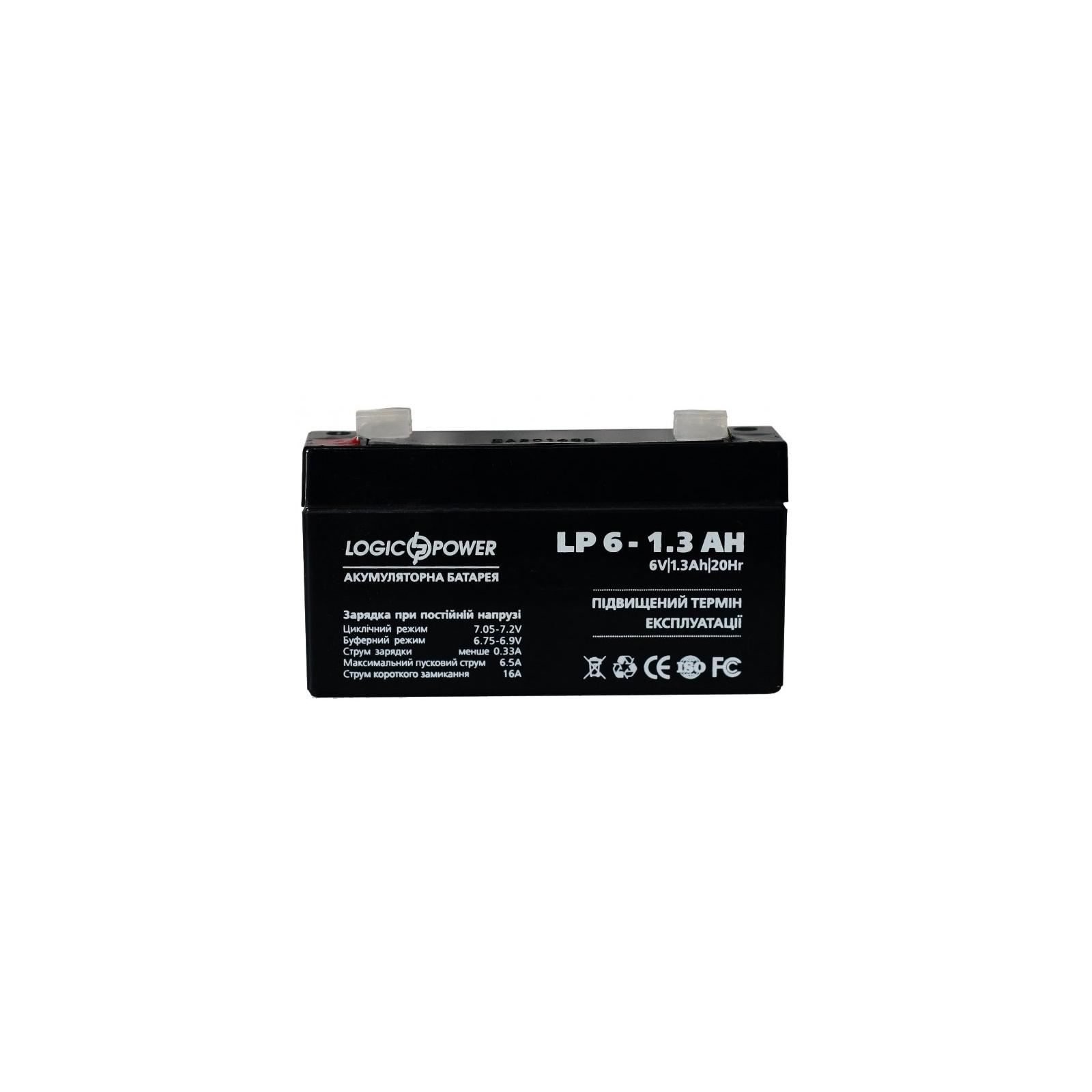 Батарея к ИБП LogicPower 6В 1.3 Ач (2673)