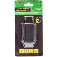 Зарядное устройство PowerPlant USB, 800 mA (DV00DV5020)