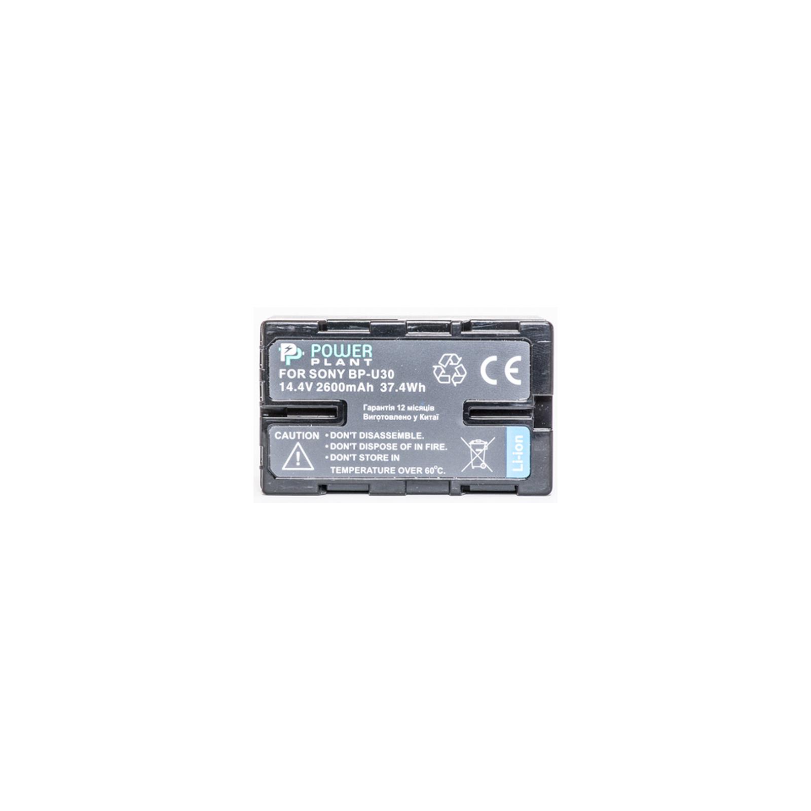Аккумулятор к фото/видео PowerPlant Sony BP-U30 (DV00DV1351) изображение 2