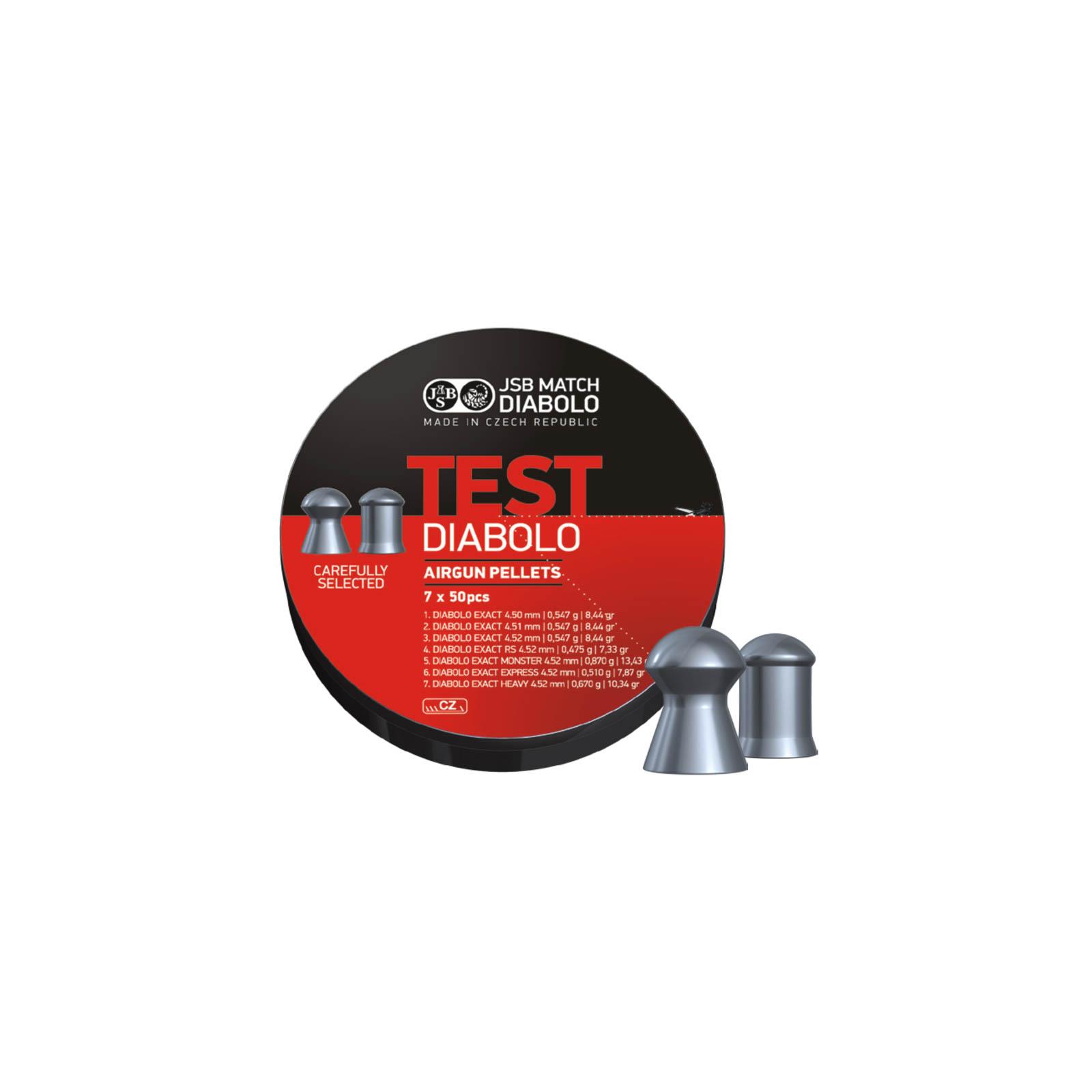 Пульки JSB Diablo TEST EXACT (002003-350)