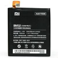 Аккумуляторная батарея PowerPlant Xiaomi Mi4i (BM32) (DV00DV6267)