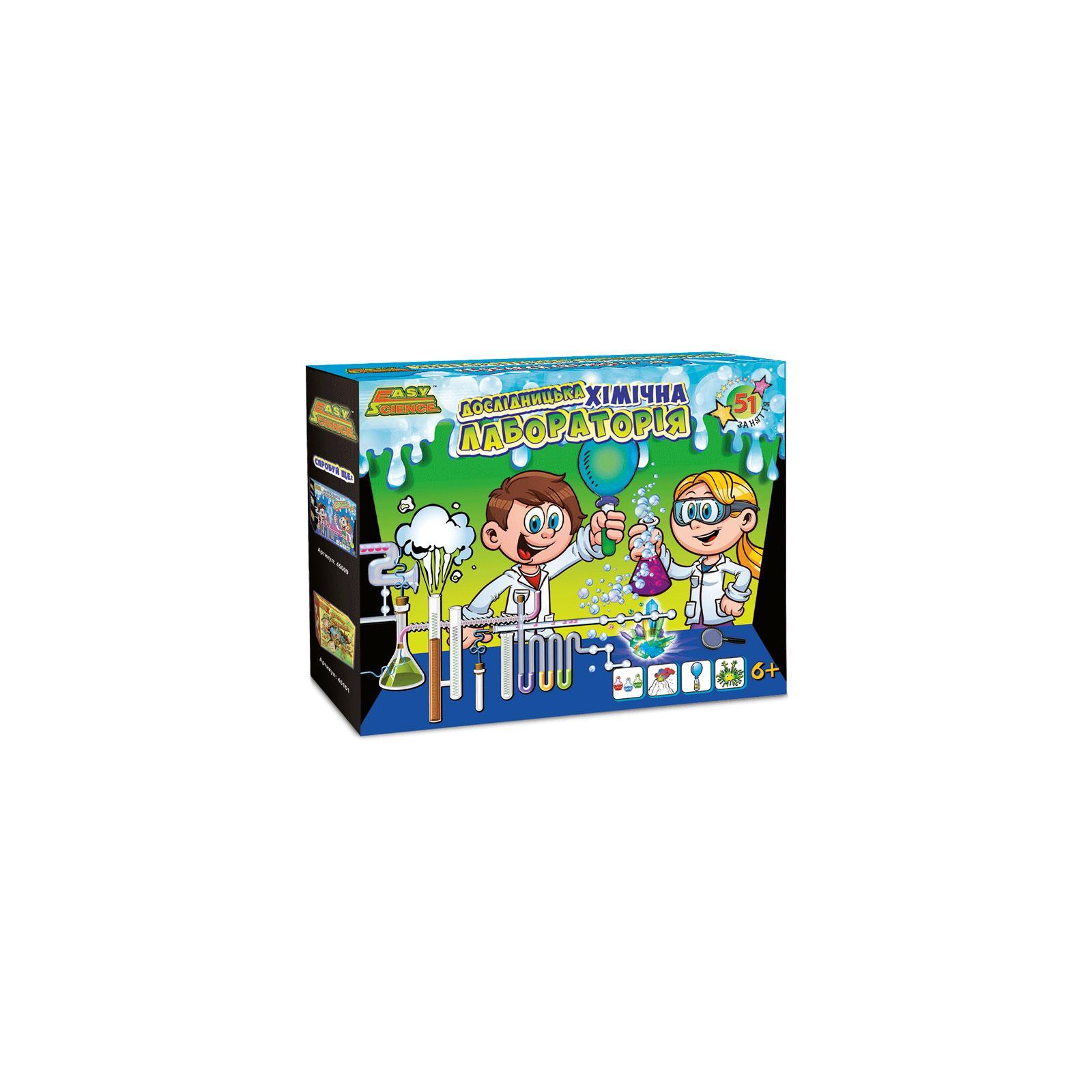 Набор для экспериментов Easy Science Исследовательская химическая лаборатория (45008)