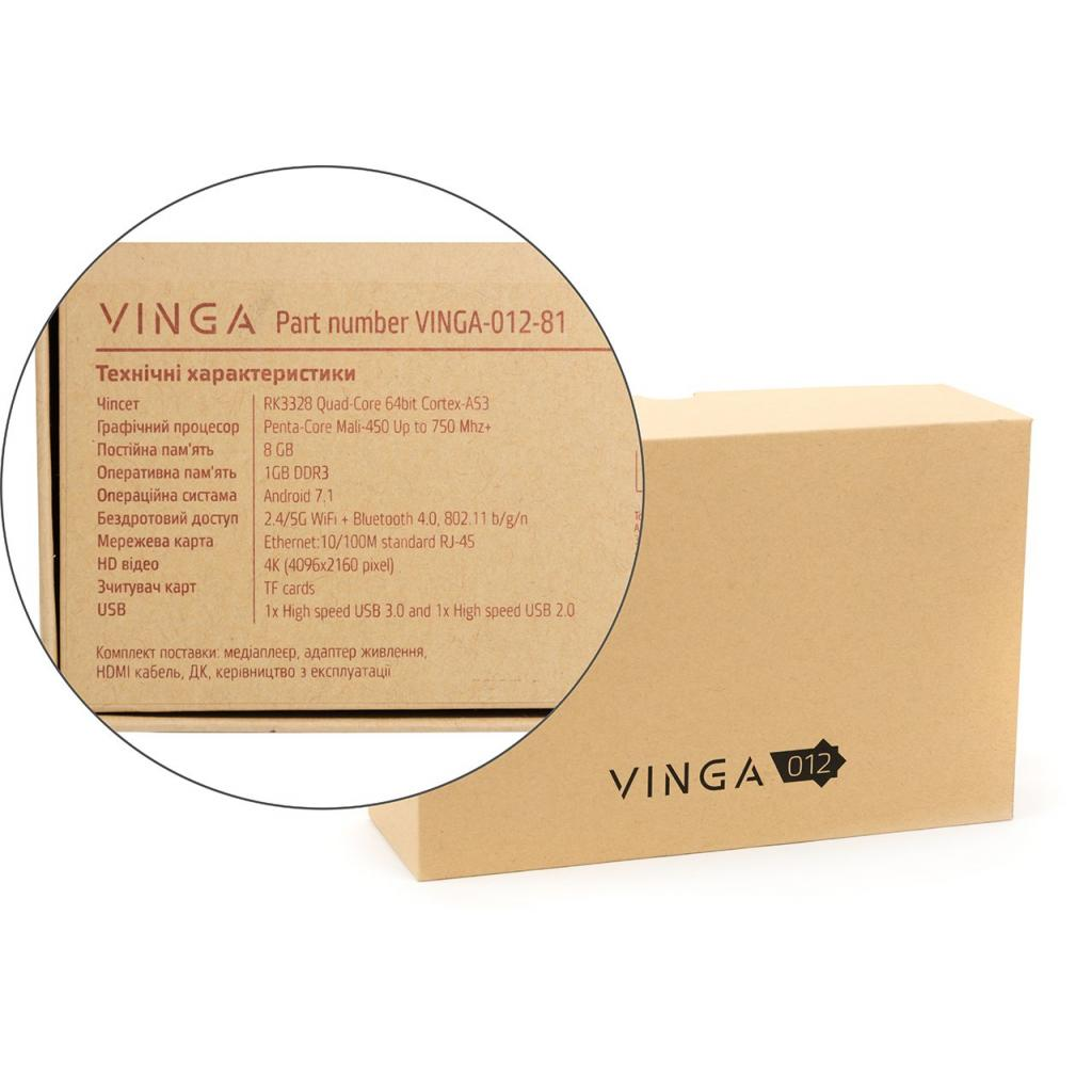 Медіаплеєр Vinga 012 (VINGA-012-81) зображення 12