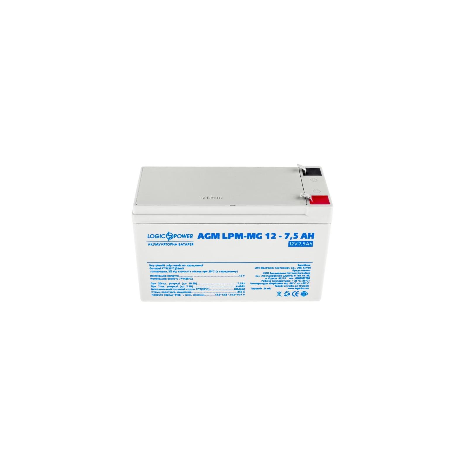 Батарея к ИБП LogicPower LPM MG 12В 7.5Ач (6554) изображение 2