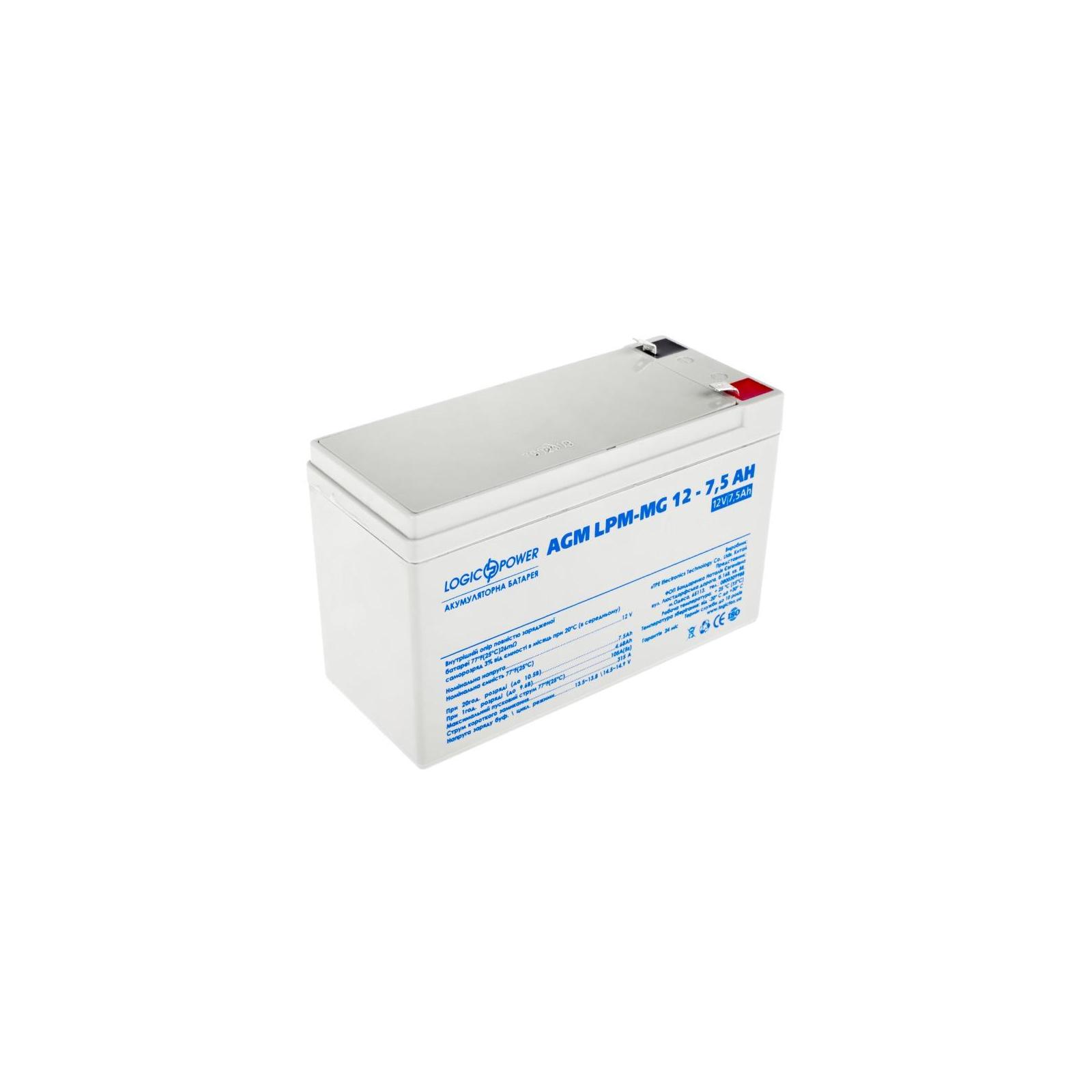 Батарея к ИБП LogicPower LPM MG 12В 7.5Ач (6554)