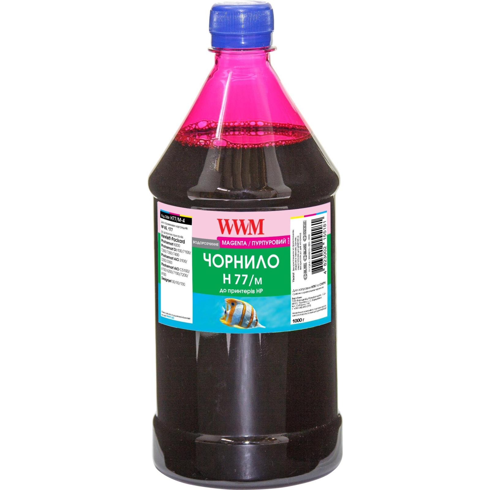 Чернила WWM HP №177/85 1000г Magenta (H77/M-4)