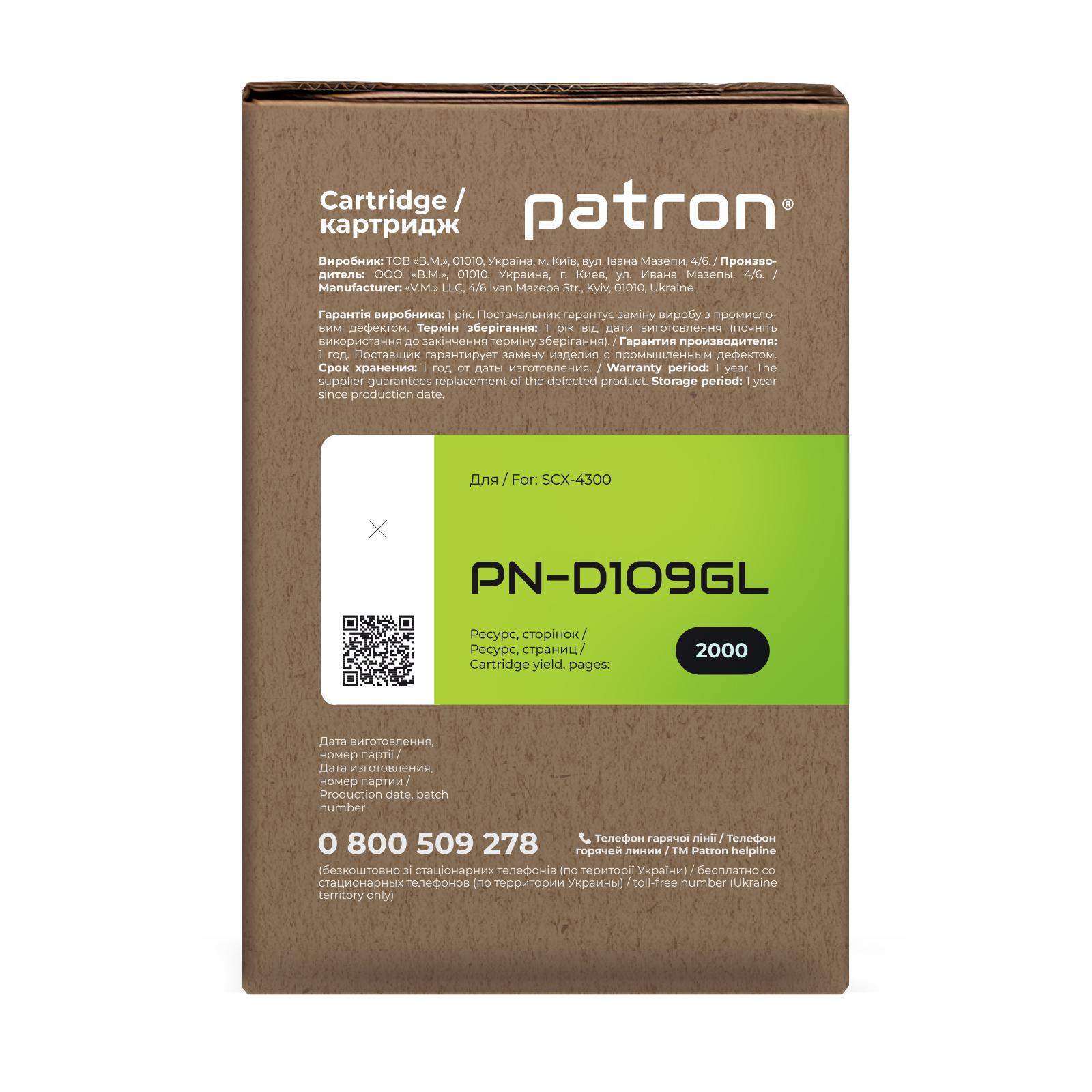 Картридж Patron SAMSUNG MLT-D109S GREEN Label (PN-D109GL) изображение 3
