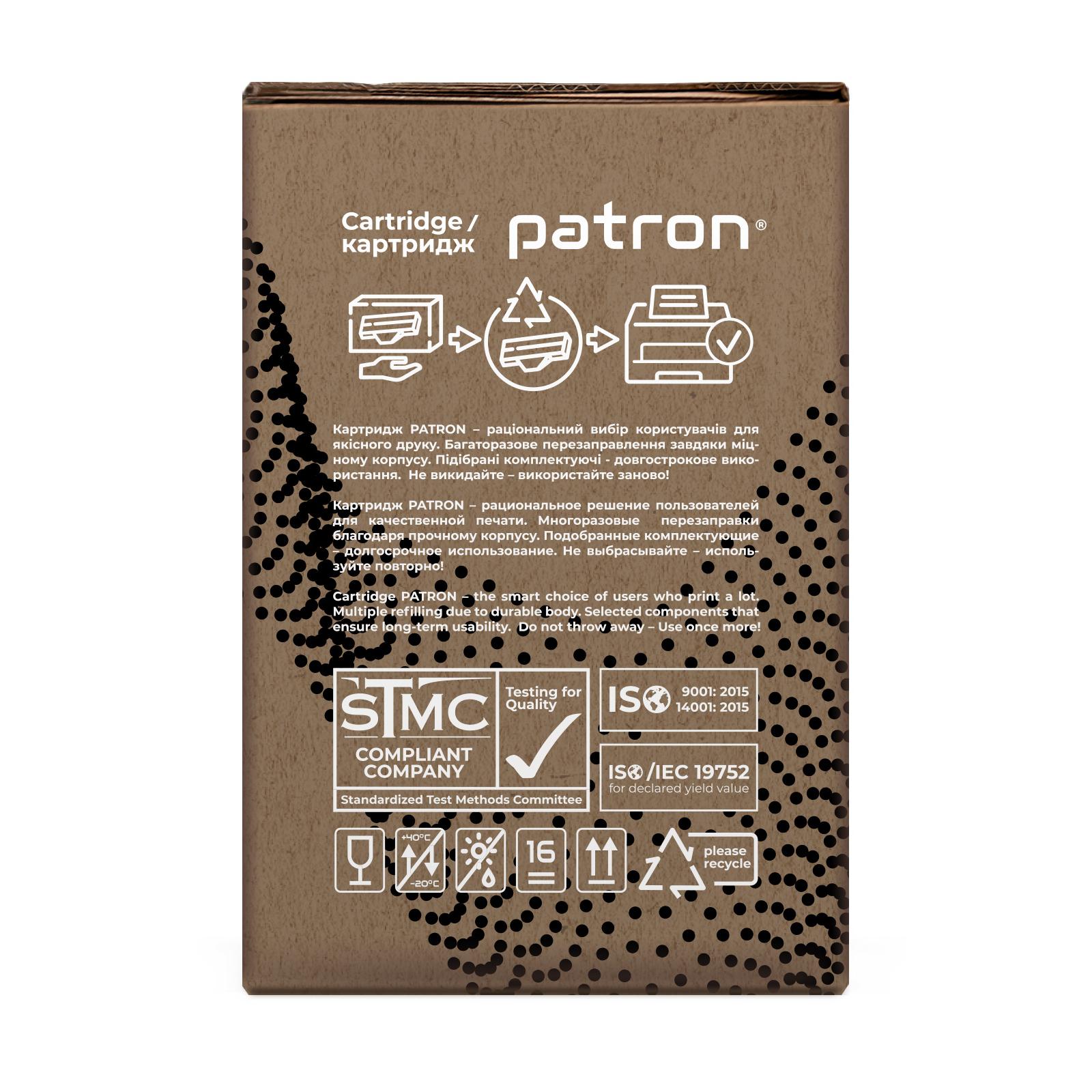 Картридж Patron SAMSUNG MLT-D109S GREEN Label (PN-D109GL) изображение 4