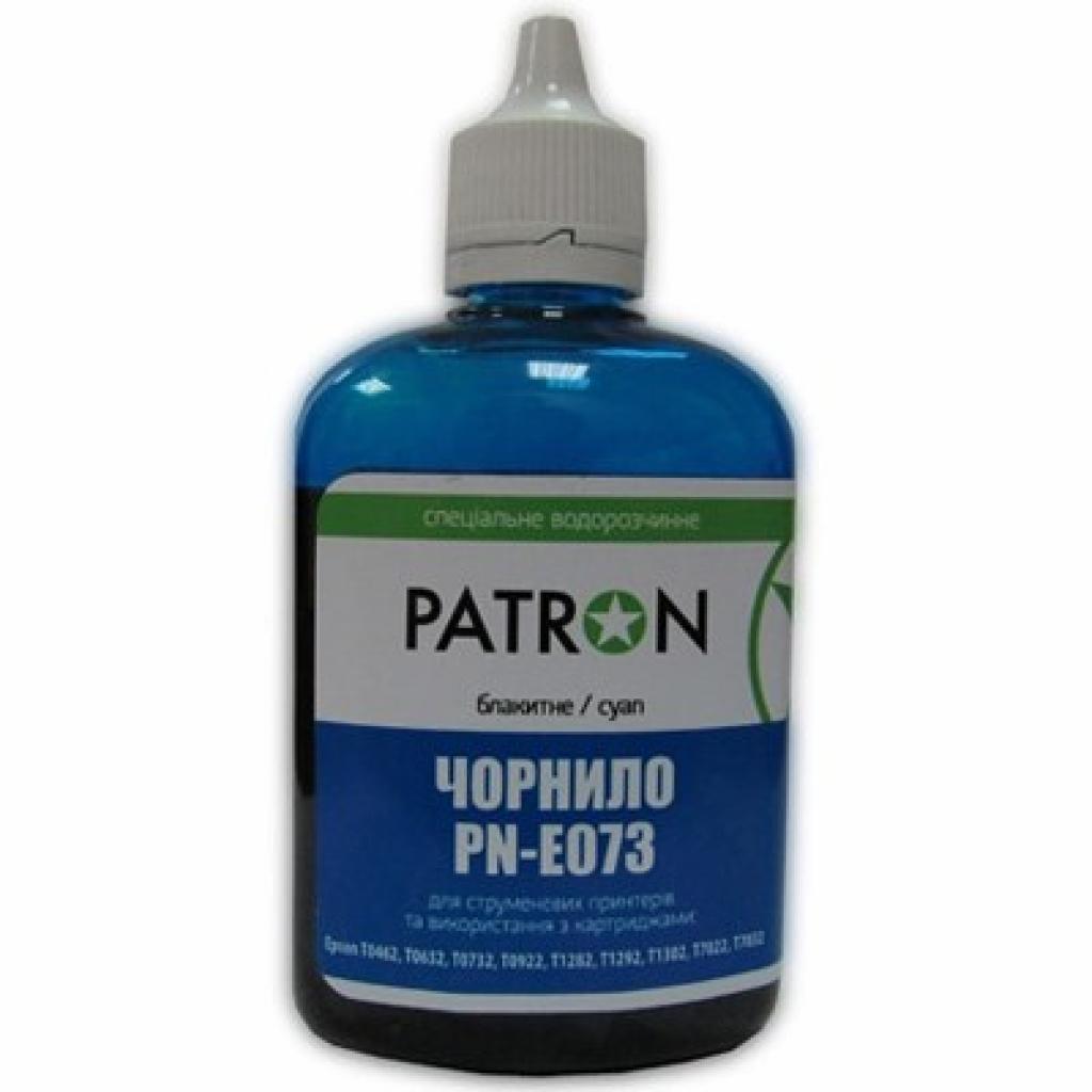Чернила PATRON EPSON TX200 CYAN (T0732) (I-PN-ET0732-090-C)