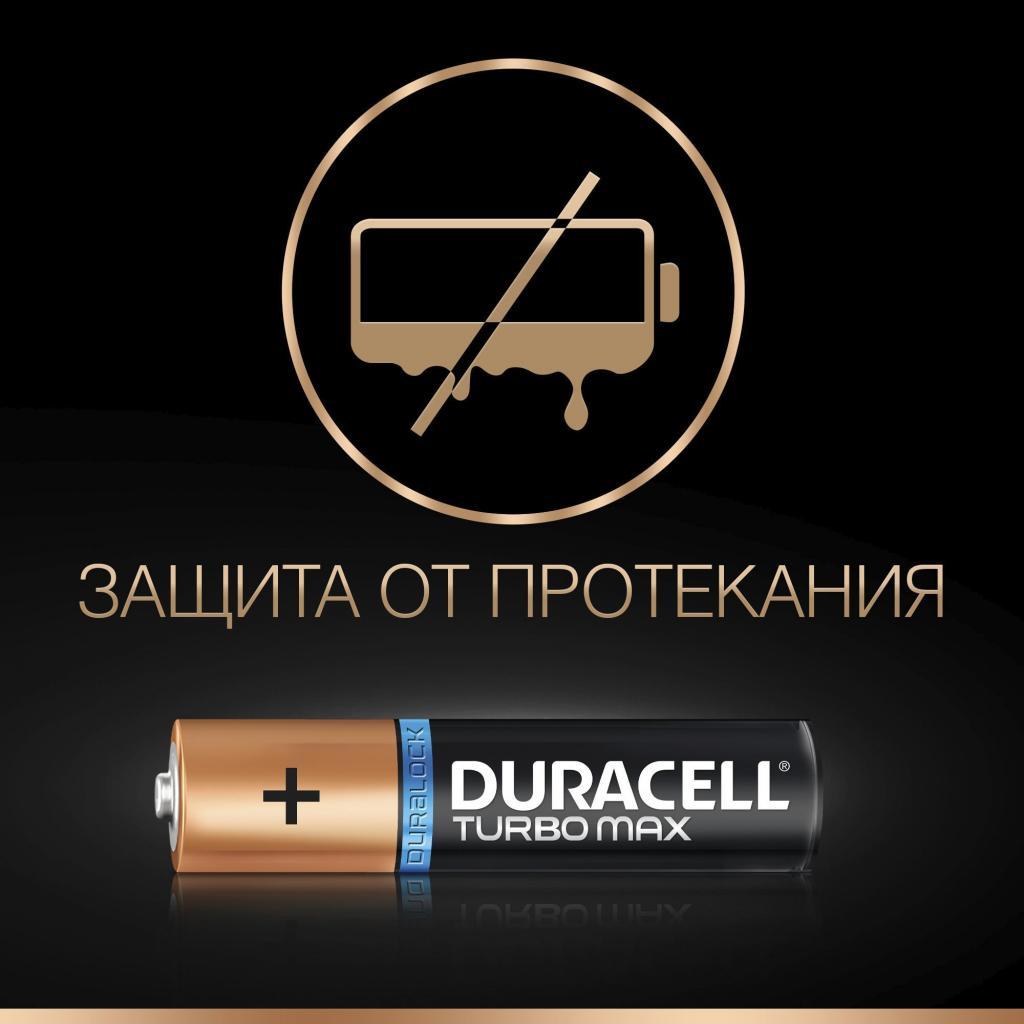 Батарейка Duracell AAA TURBO MAX LR03 * 4 (5000394069220 / 81549875) изображение 3