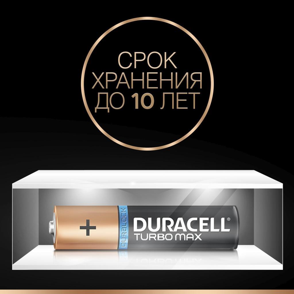 Батарейка Duracell AAA TURBO MAX LR03 * 4 (5000394069220 / 81549875) изображение 4