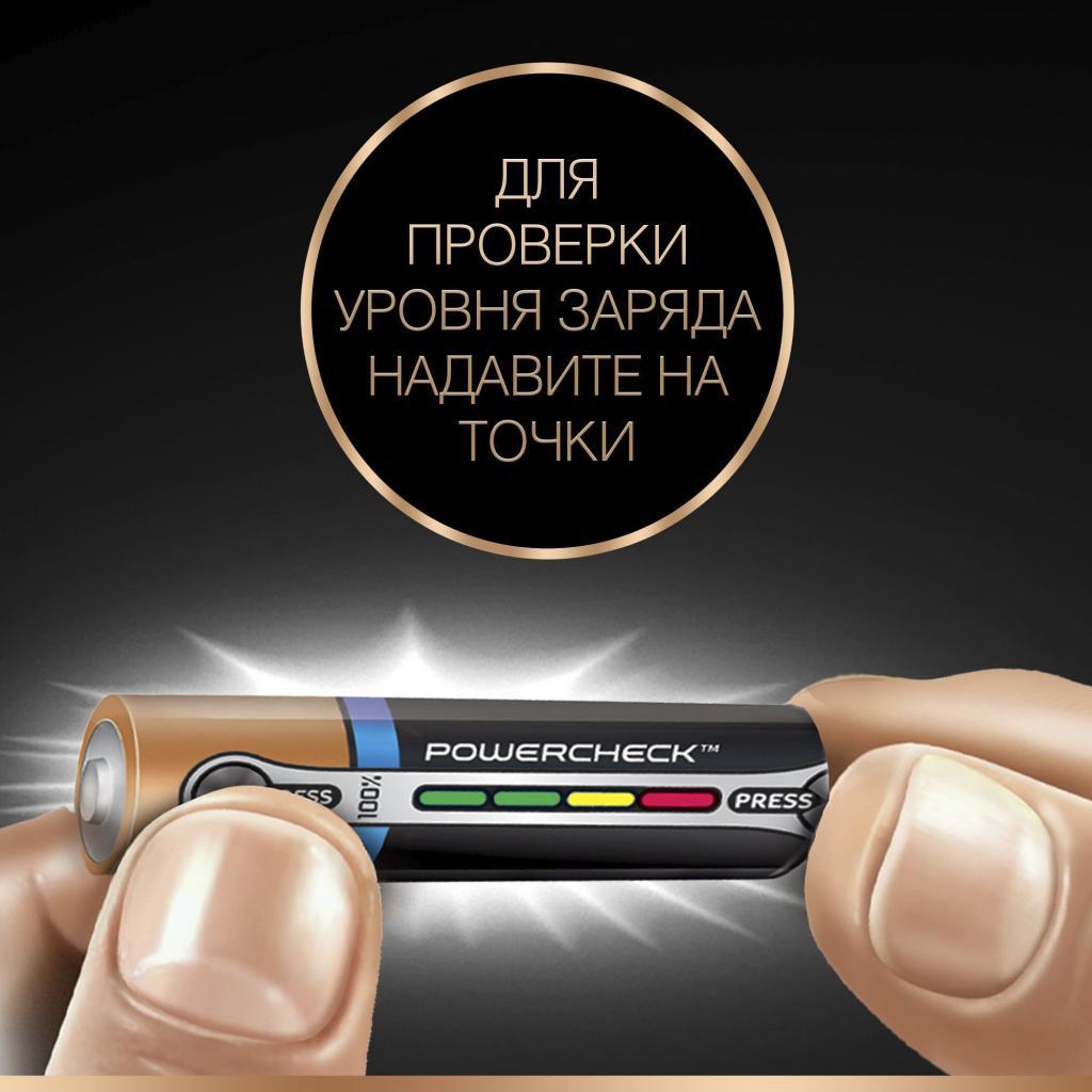Батарейка Duracell AAA TURBO MAX LR03 * 4 (5000394069220 / 81549875) изображение 5