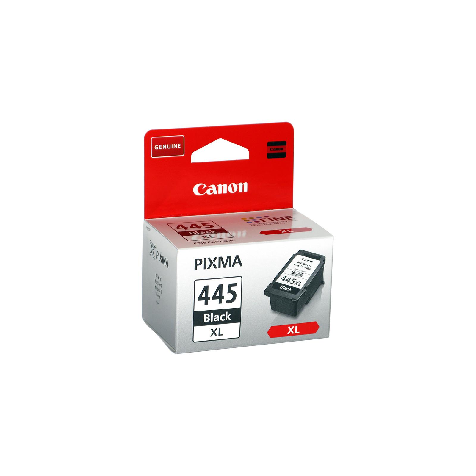 Картридж Canon PG-445XL Black для MG2440 (8282B001)