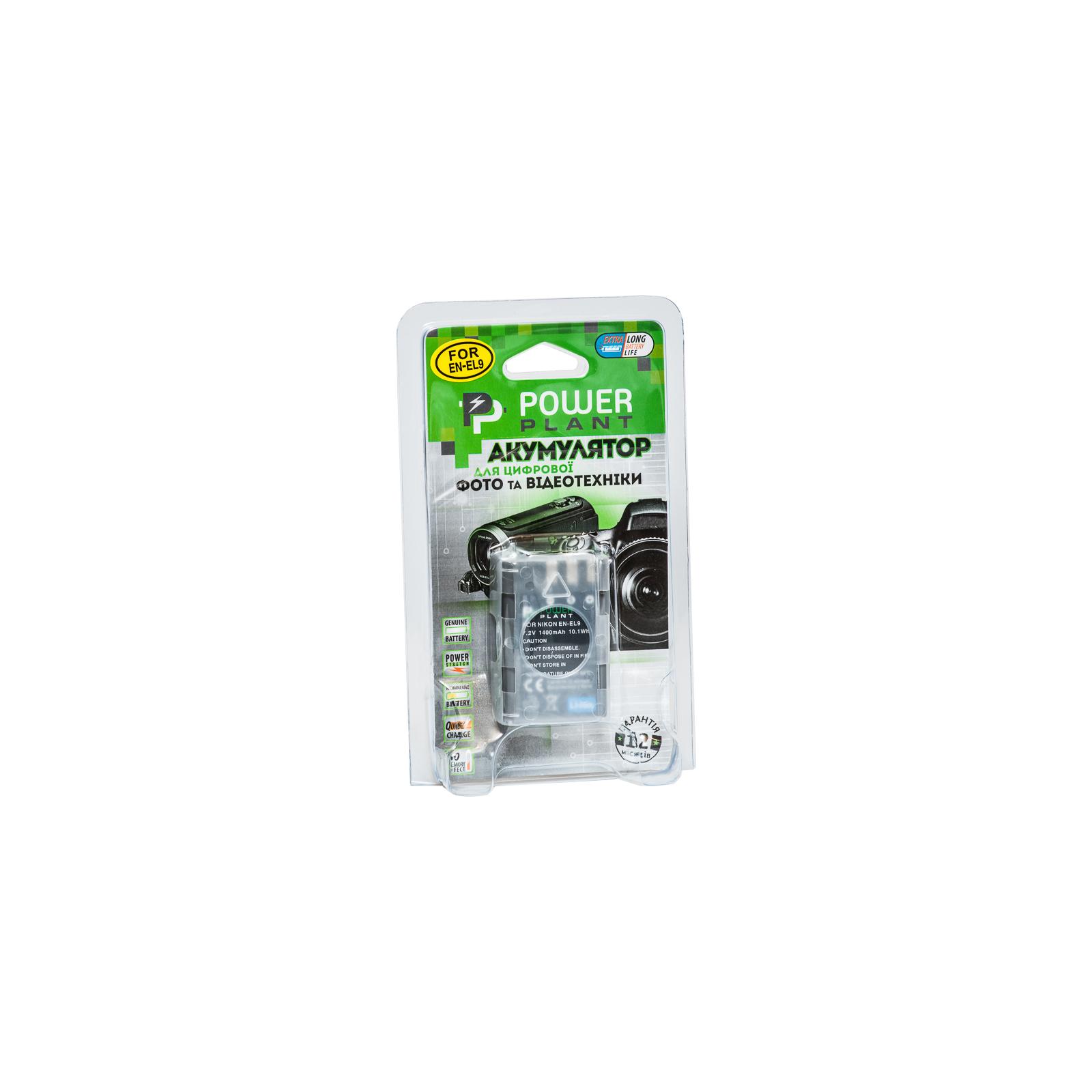 Аккумулятор к фото/видео Nikon EN-EL9 PowerPlant (DV00DV1173) изображение 3