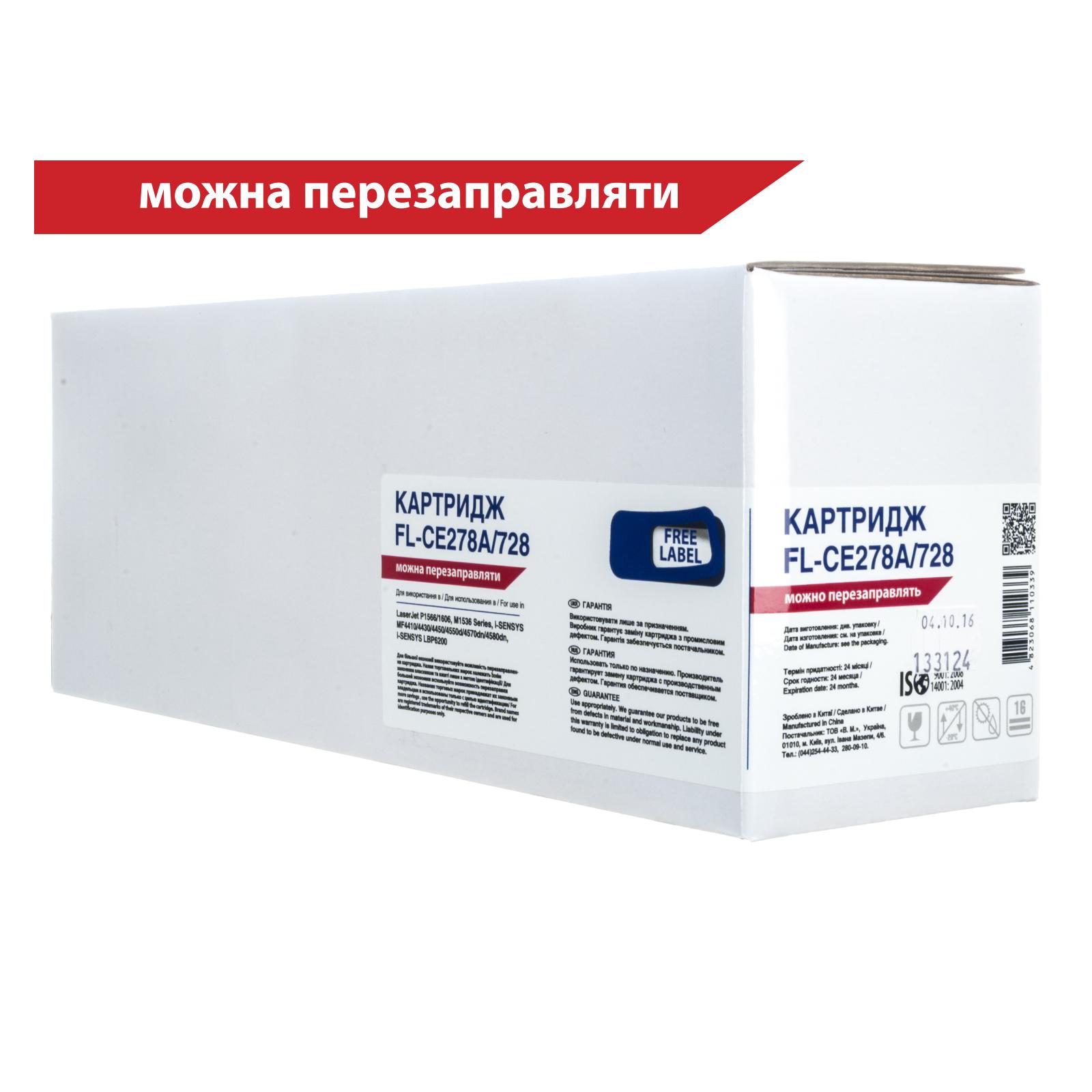 Картридж FREE Label HP LJ CE278A/CANON 728 (FL-CE278A/728)