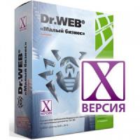 Программная продукция Dr. Web Малый бизнес NEW версия 10 (BBW-_K-12M-5-A3)