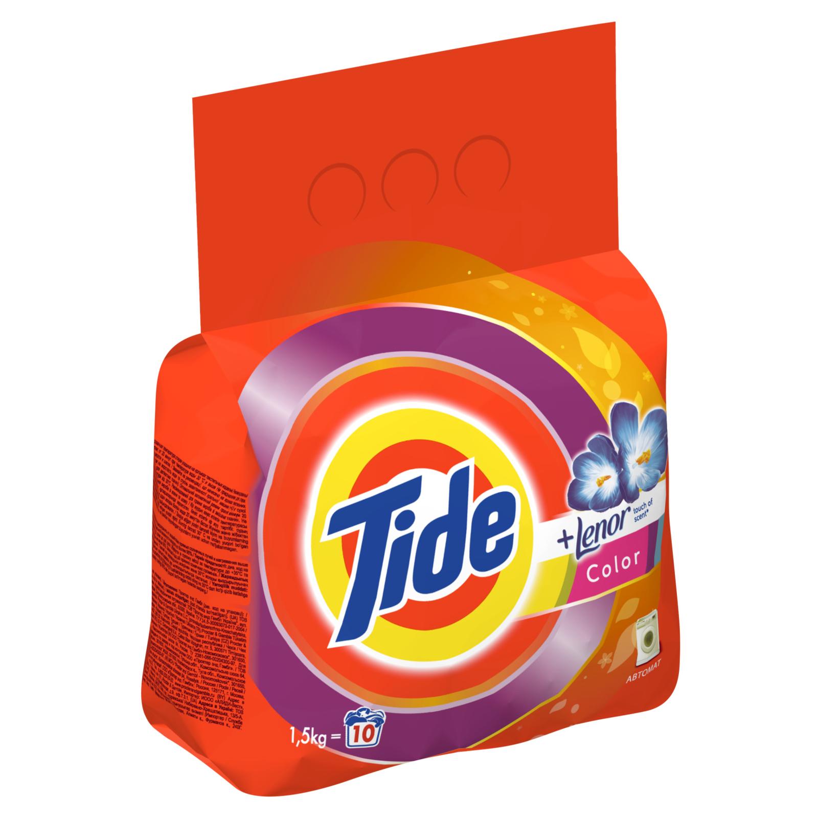 Стиральный порошок Tide Color Lenor Touch of Scent 1,5 кг (5410076454723)