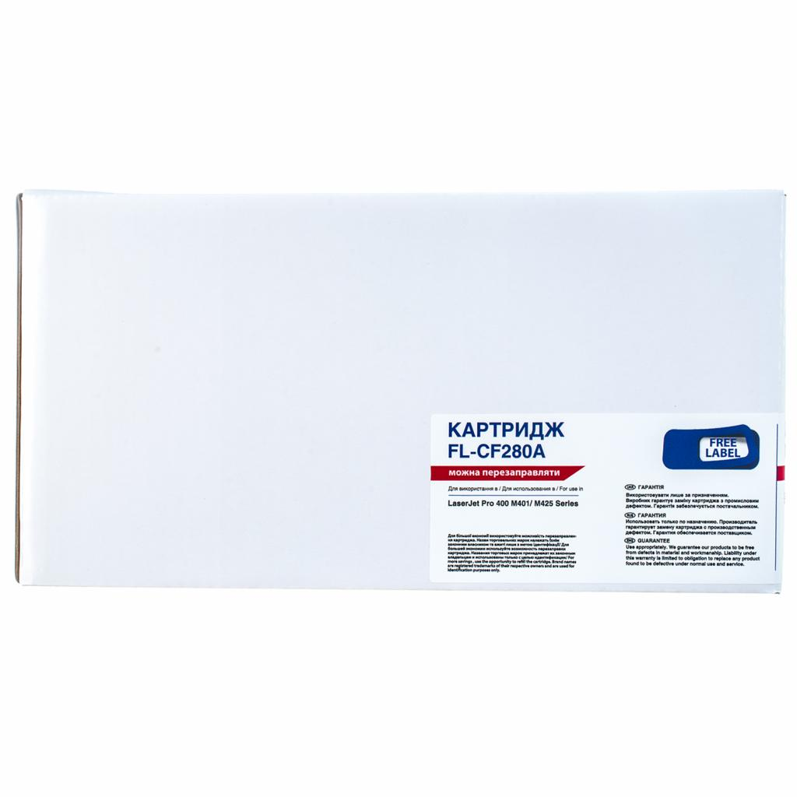Картридж FREE Label HP LJ CF280A (для LJ Pro 400 M401/ M425) (FL-CF280A) изображение 2