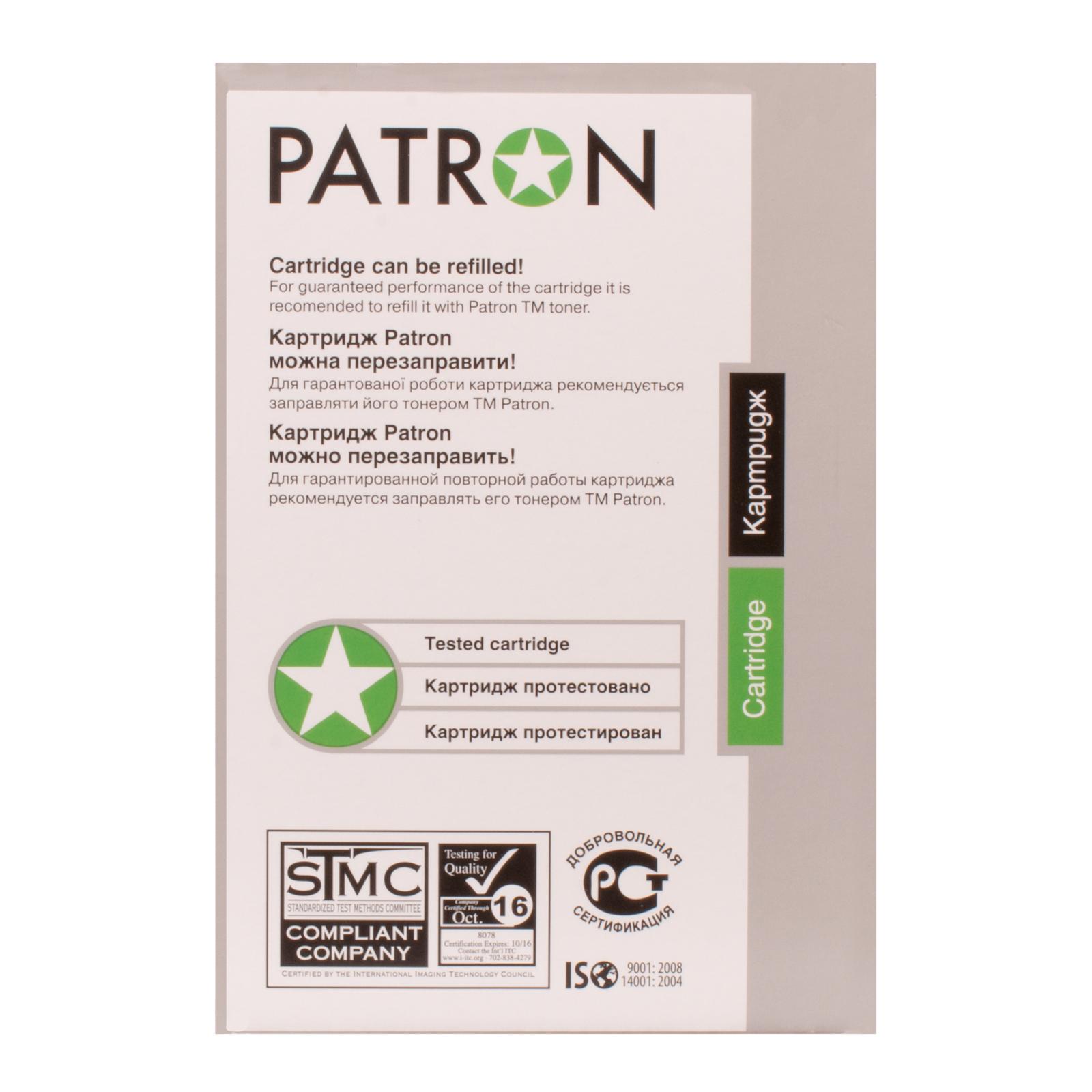 Тонер-картридж PATRON OKI B411/B431 (44574705) PN-B411 (CT-OKI-B411-PN) изображение 3