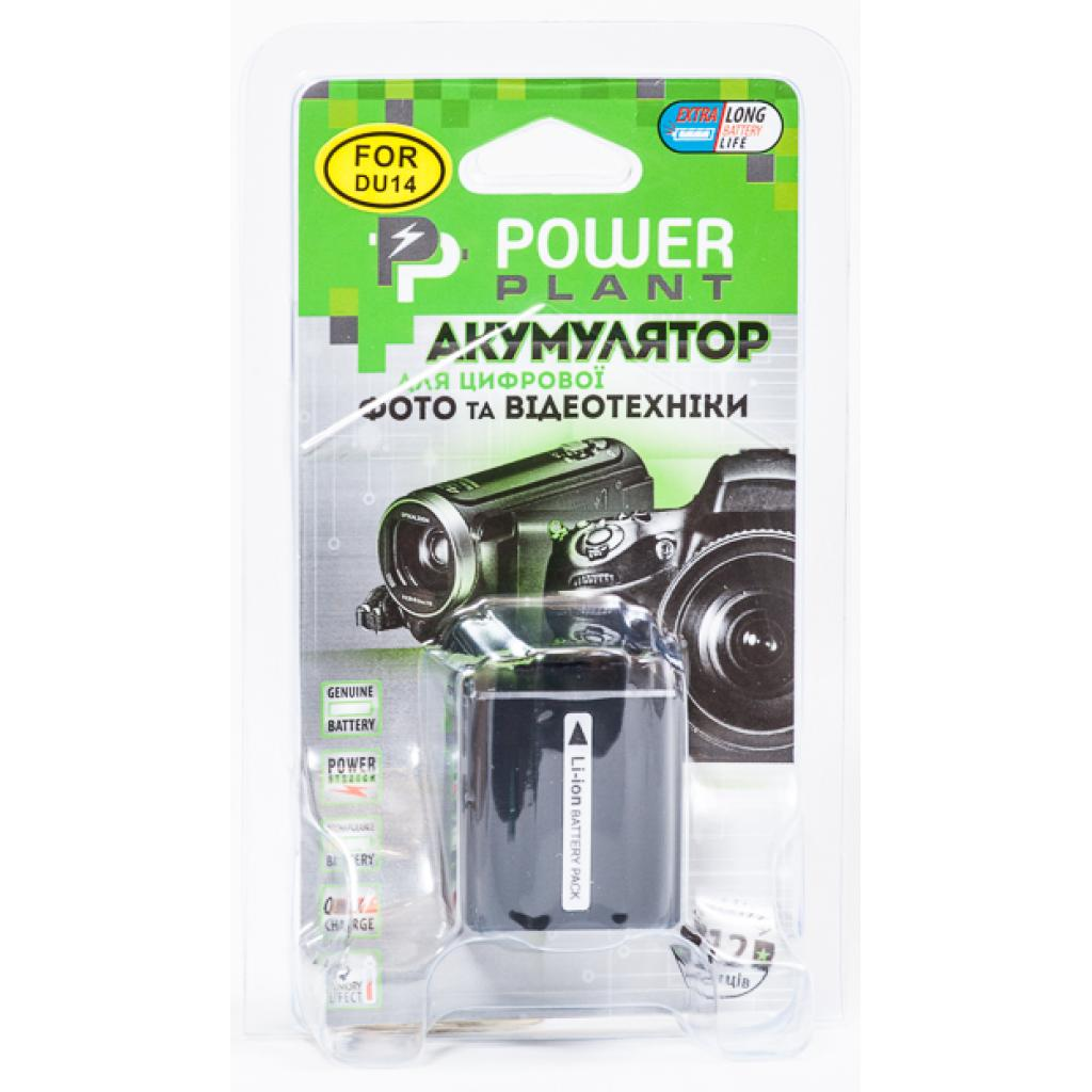Аккумулятор к фото/видео Panasonic CGA-DU14 PowerPlant (DV00DV1182) изображение 3