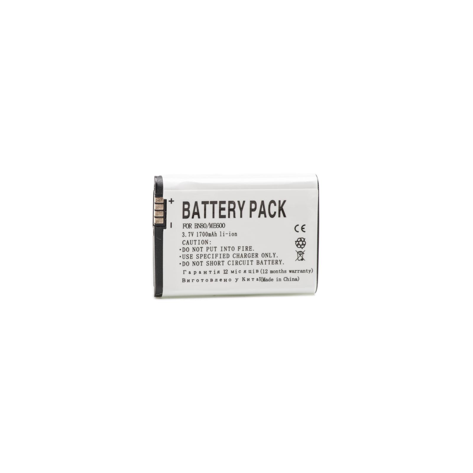 Аккумуляторная батарея PowerPlant MOTOROLA ME600/MT720/XT806/MT810LX/MB300/MT716/XT806LX (DV00DV6179)