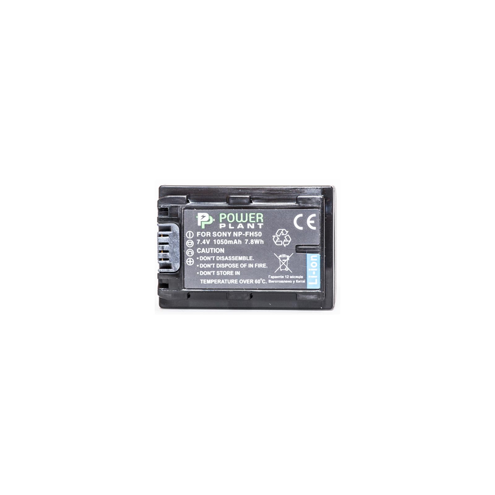 Аккумулятор к фото/видео PowerPlant Sony NP-FH50 (DV00DV1208) изображение 2