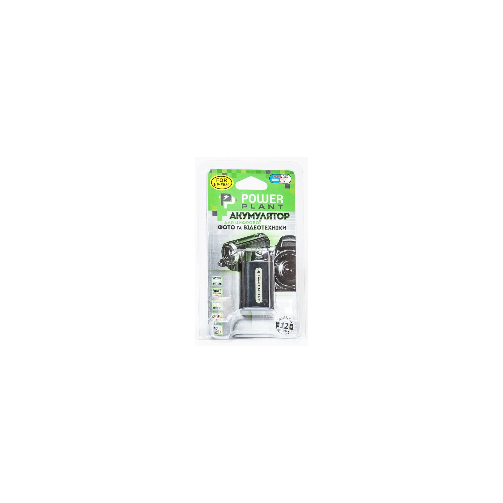 Аккумулятор к фото/видео PowerPlant Sony NP-FH50 (DV00DV1208) изображение 3