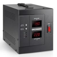 Стабилизатор Greenwave Aegis 3000 Digital (R0013654)