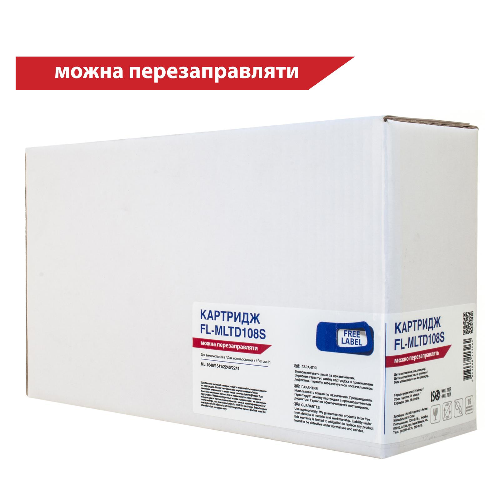 Картридж FREE Label SAMSUNG MLT-D108S (для ML-1640/1641/2240/2241) (FL-MLTD108S)