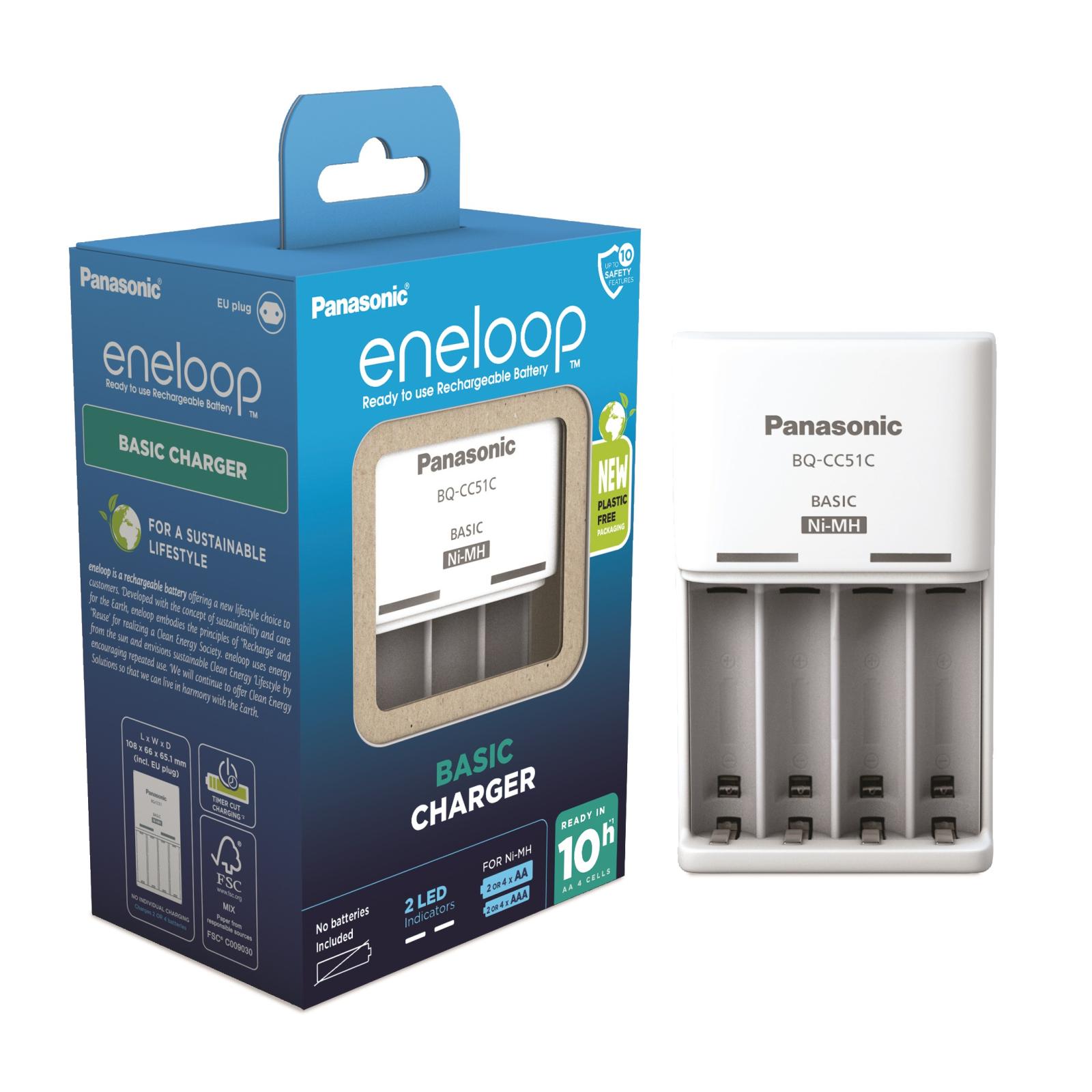Зарядное устройство для аккумуляторов PANASONIC Basic Charger New (BQ-CC51E)