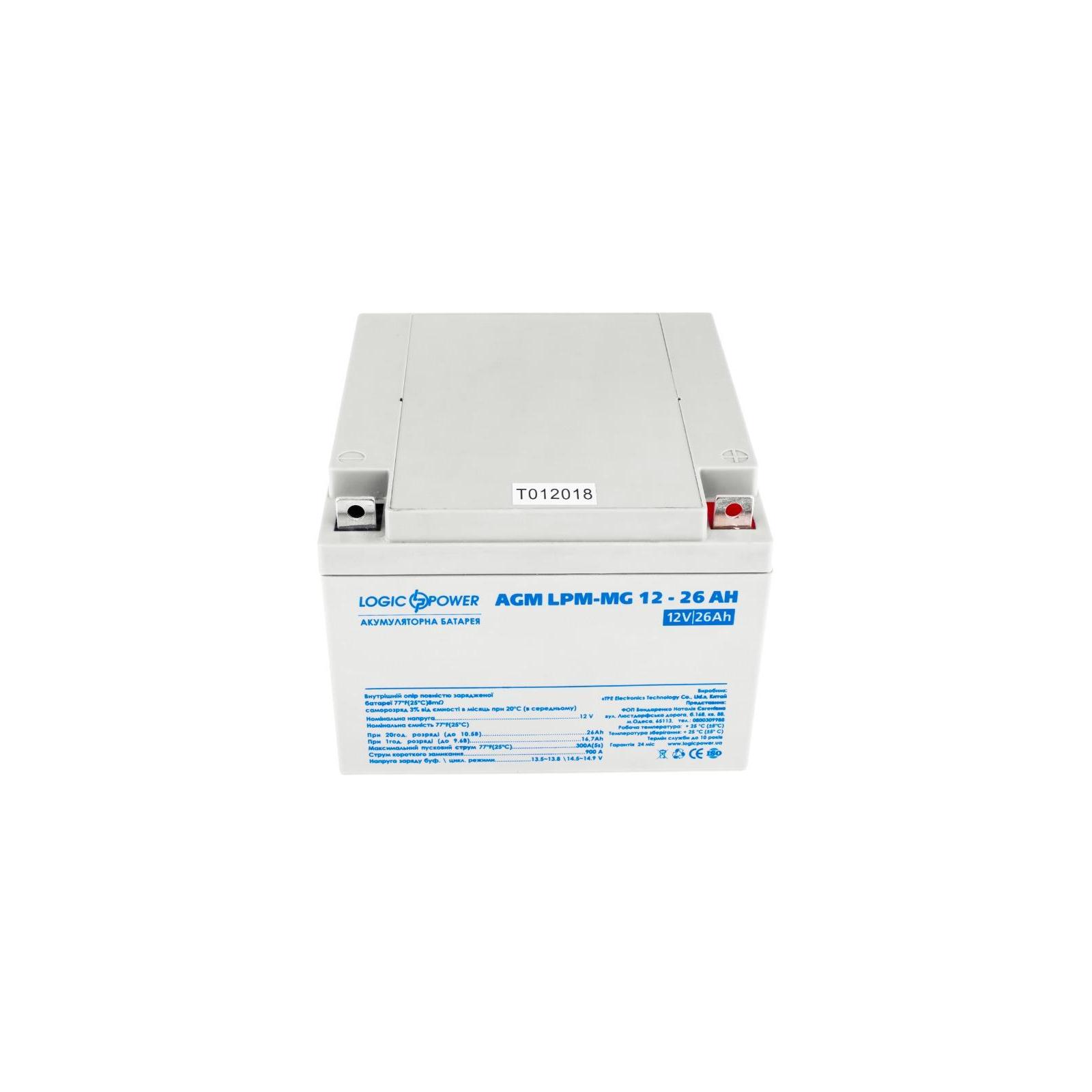 Батарея к ИБП LogicPower LPM MG 12В 26Ач (6557) изображение 2