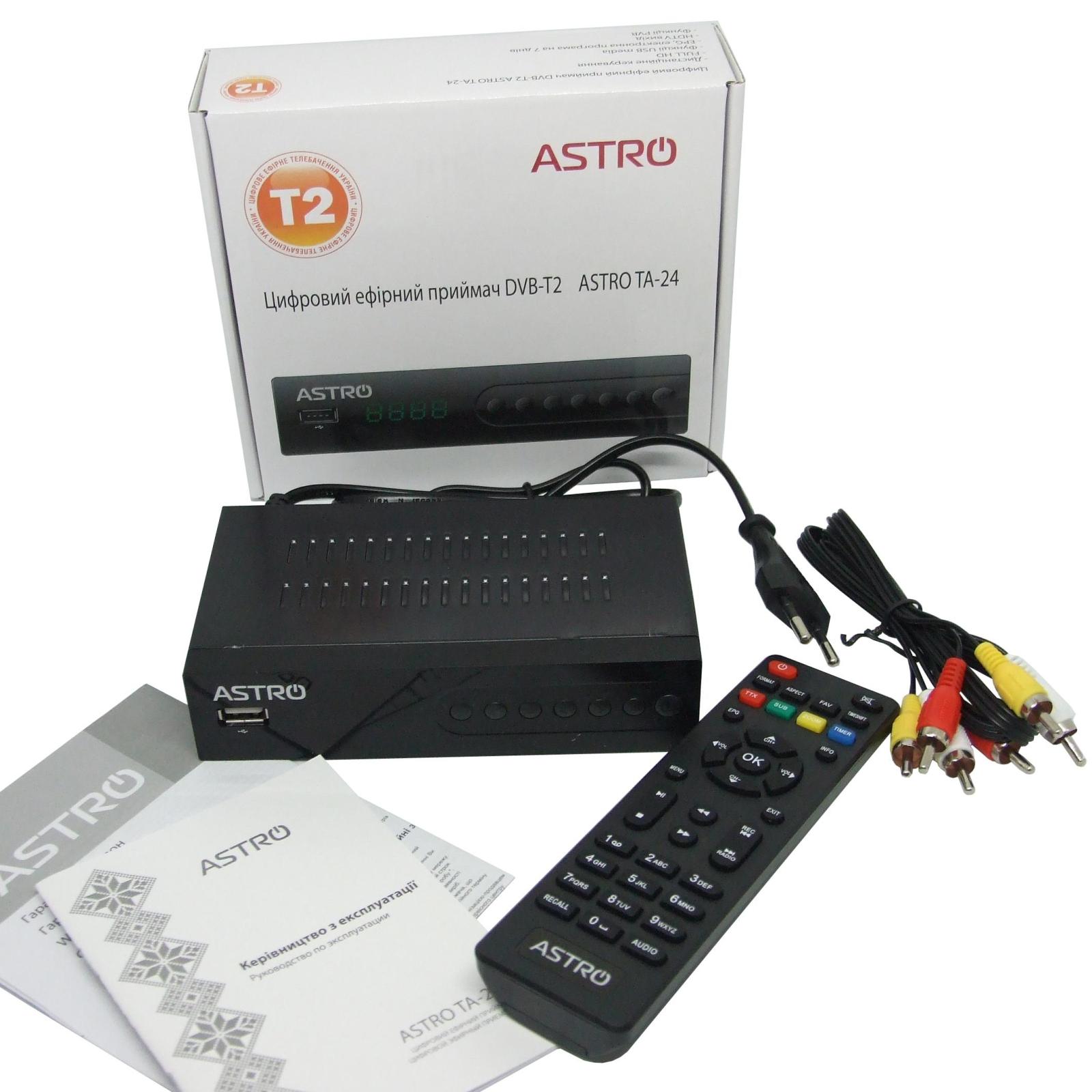 ТВ тюнер Astro DVB-T, DVB-T2, + USB-port (TA-24) зображення 5