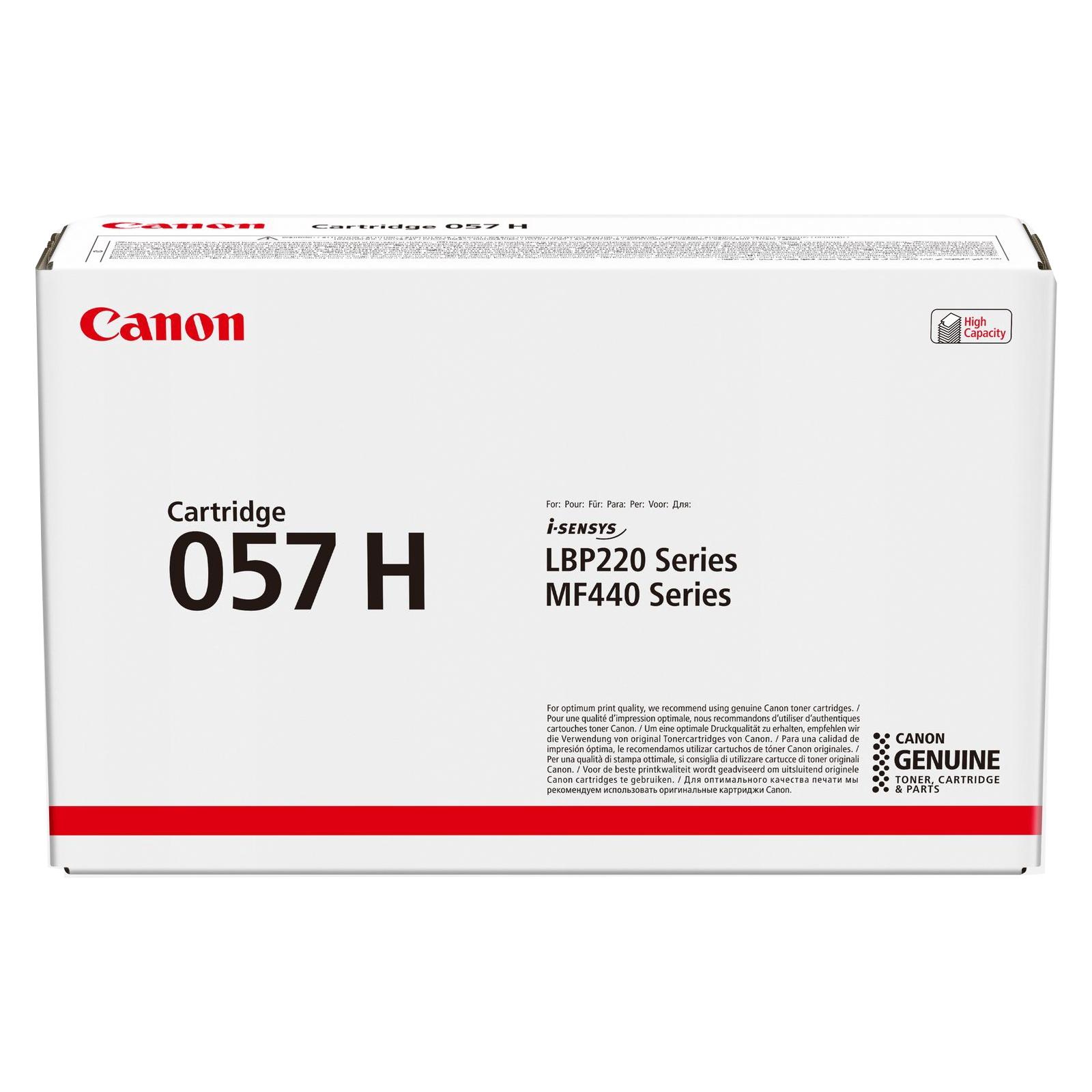 Картридж Canon 057 Black 3.1K (3009C002) изображение 2