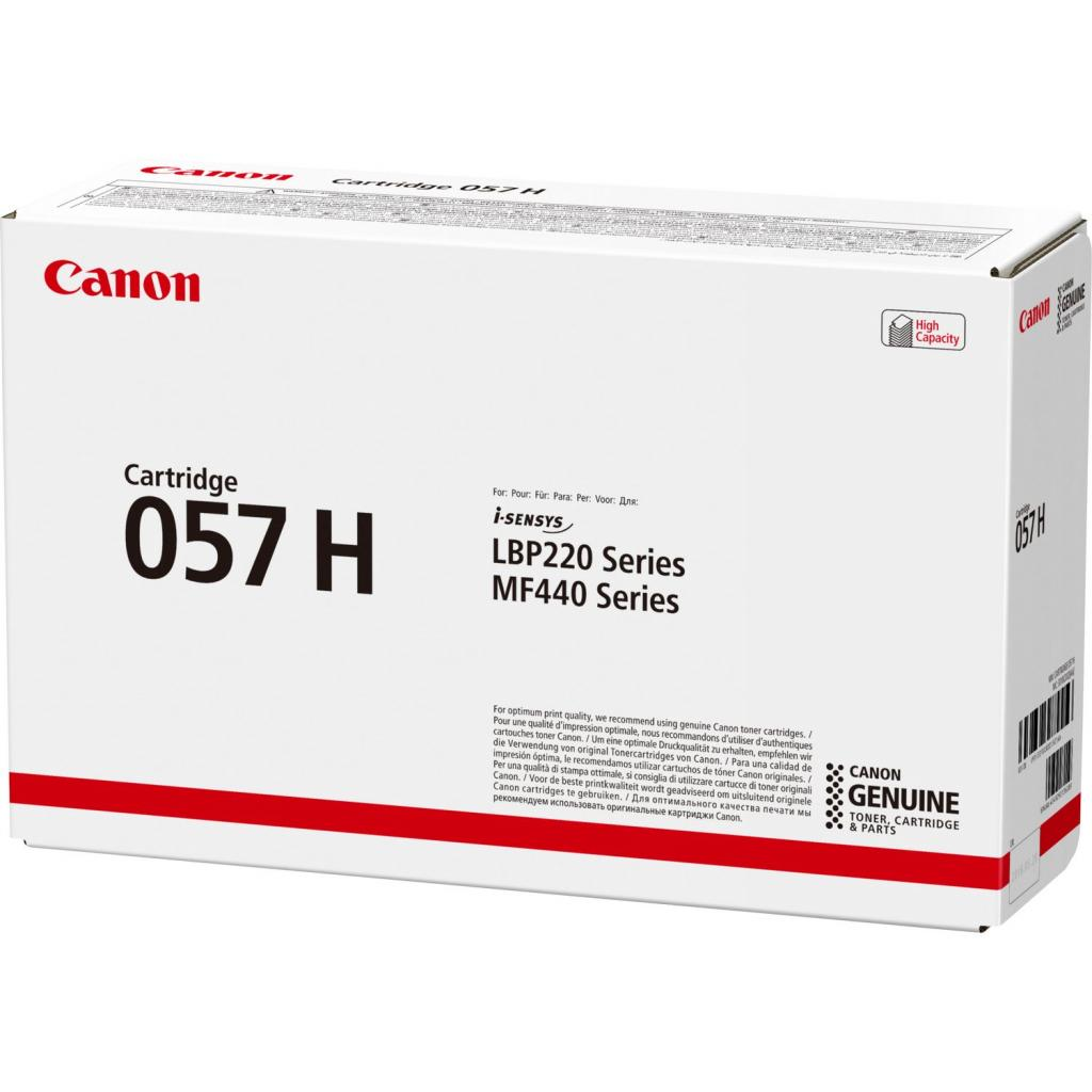 Картридж Canon 057 Black 3.1K (3009C002) изображение 3