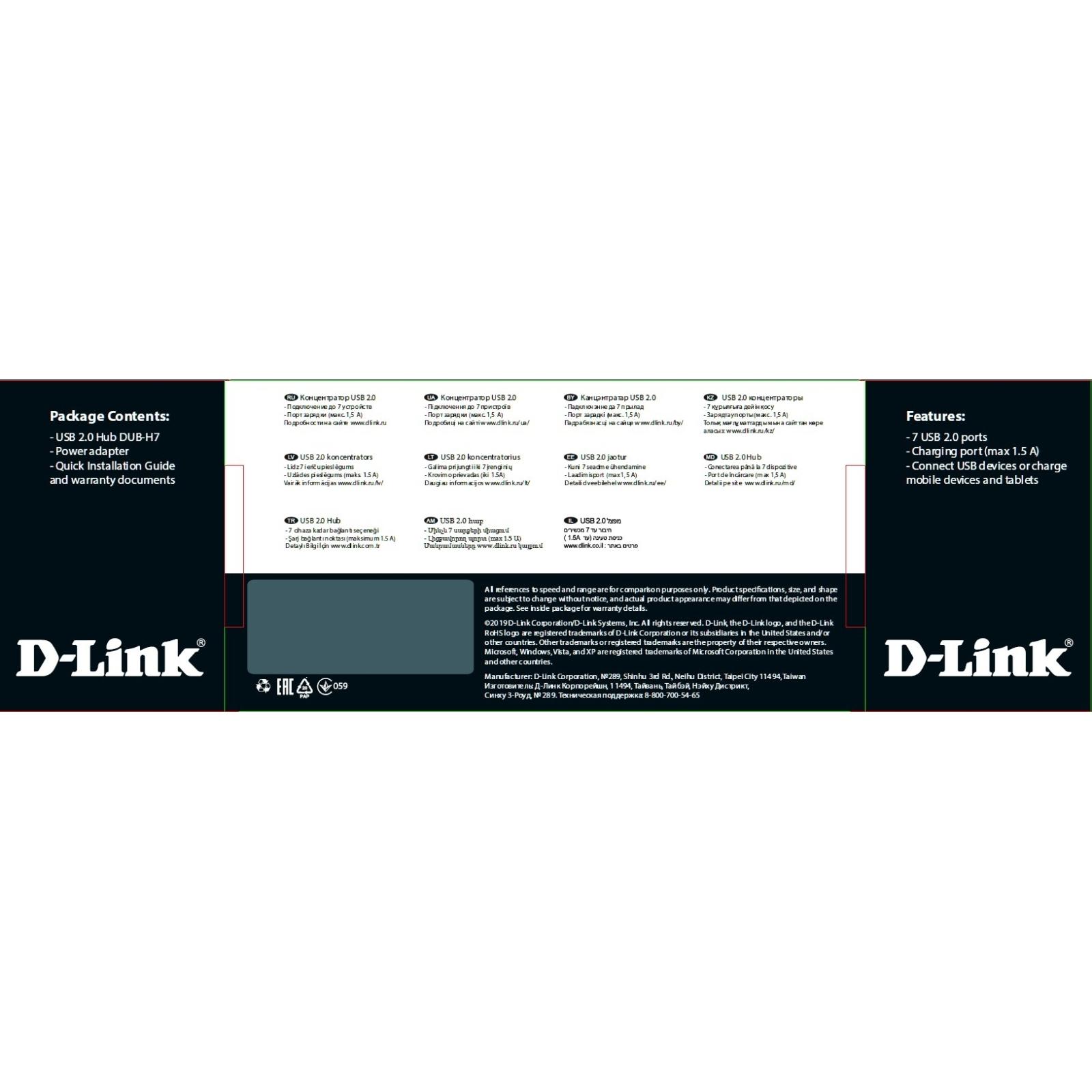 Концентратор D-Link DUB-H7 изображение 3