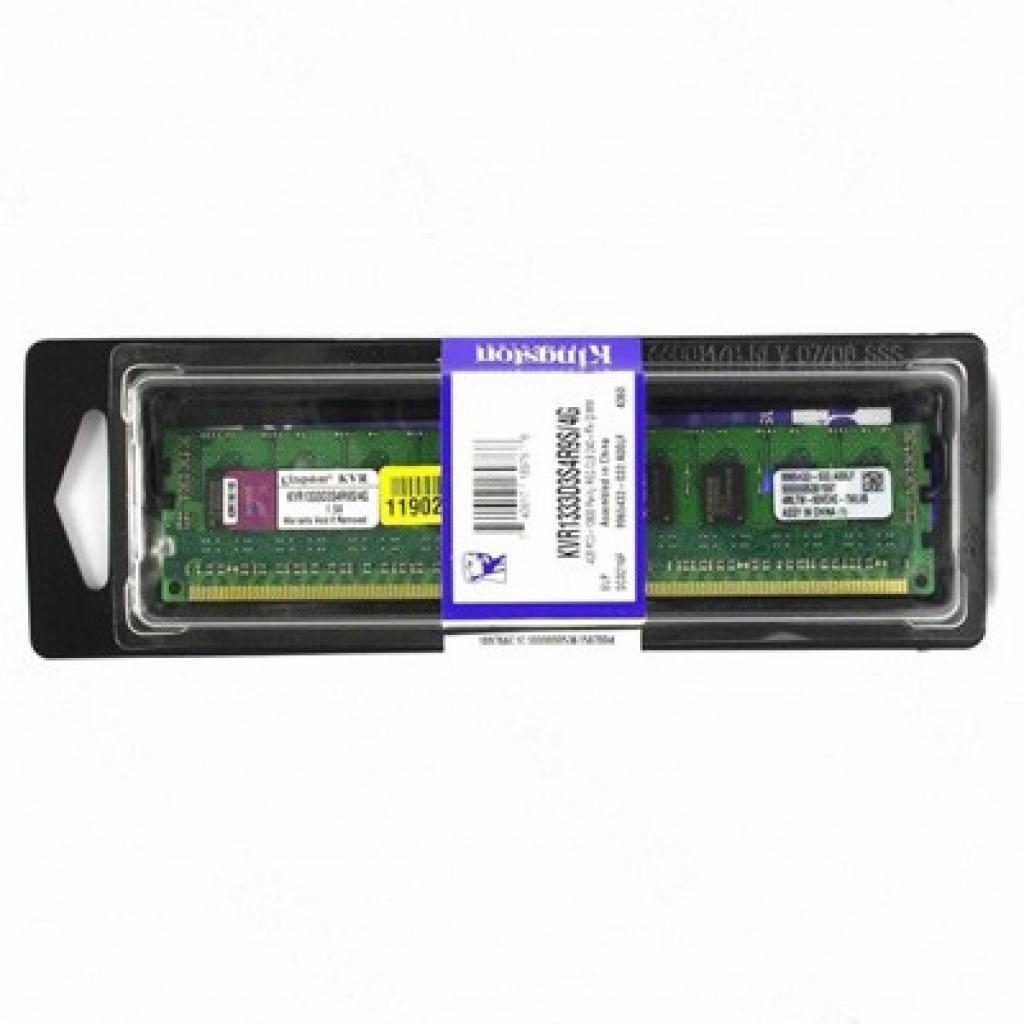 Модуль памяти для сервера DDR3 4096Mb Kingston (KVR1333D3S4R9S/4G)