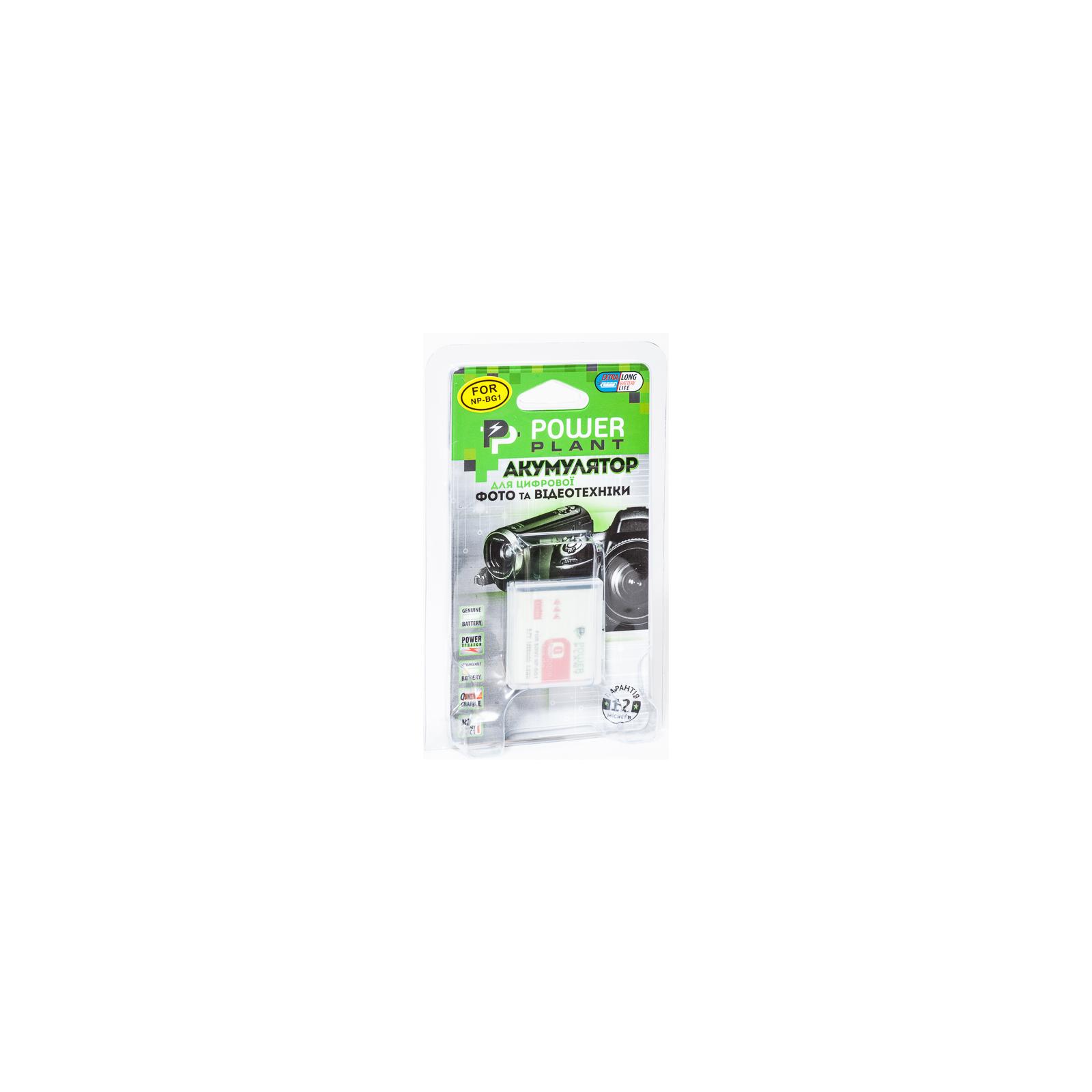 Аккумулятор к фото/видео Sony NP-BG1, NP-FG1 PowerPlant (DV00DV1199) изображение 3