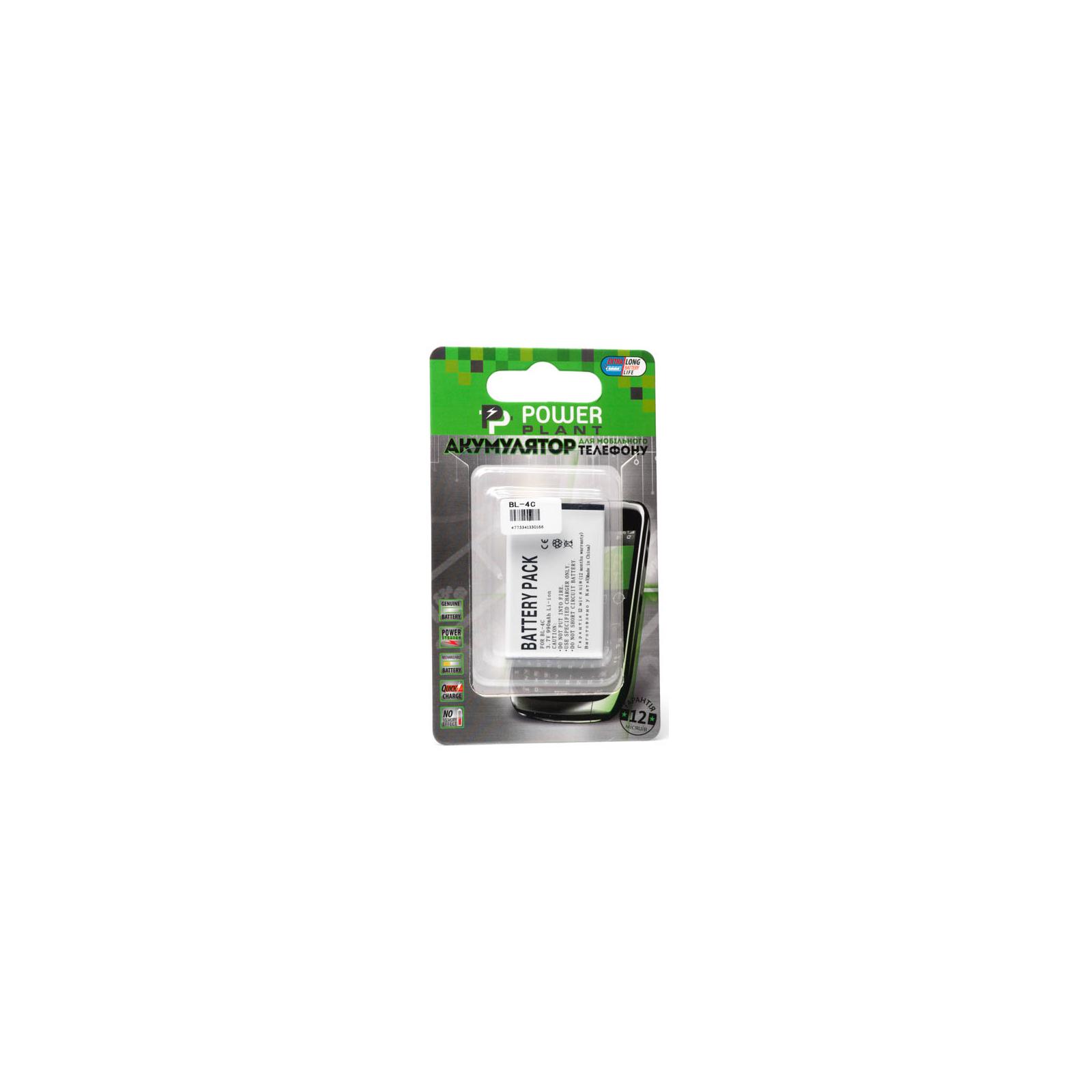 Аккумуляторная батарея PowerPlant Nokia BL-4C (6230, 6100, 5100) (DV00DV1124) изображение 2