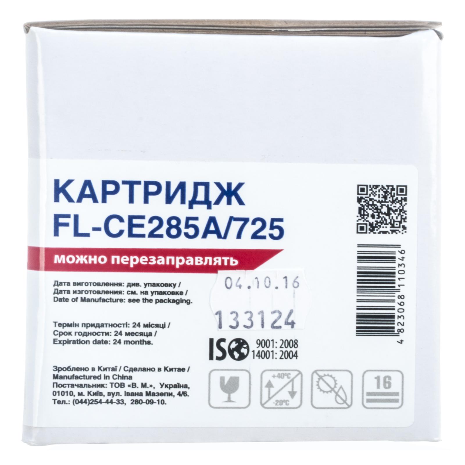 Картридж FREE Label HP LJ CE285A/CANON 725 (FL-CE285A/725) изображение 3
